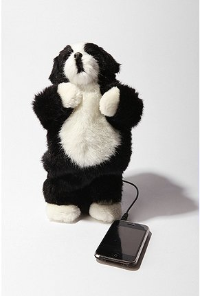Image: Dancing Pet Speaker