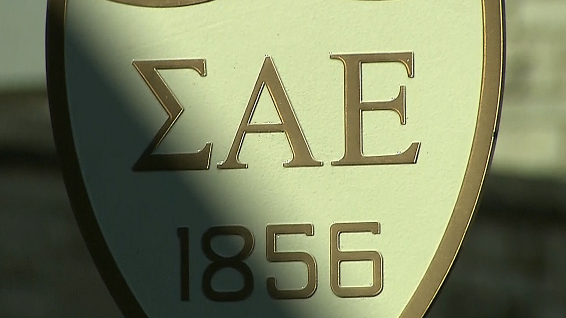 Sigma alpha epsilon has worried about frat house culture for years fraternity leaders horrible cancer entered ou chapter buycottarizona Images