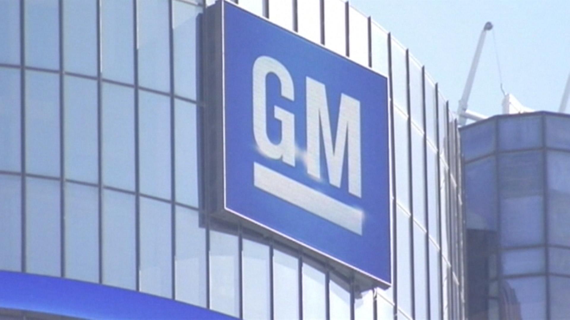 General Motors Recalling Suvs Over Windshield Wiper Issue