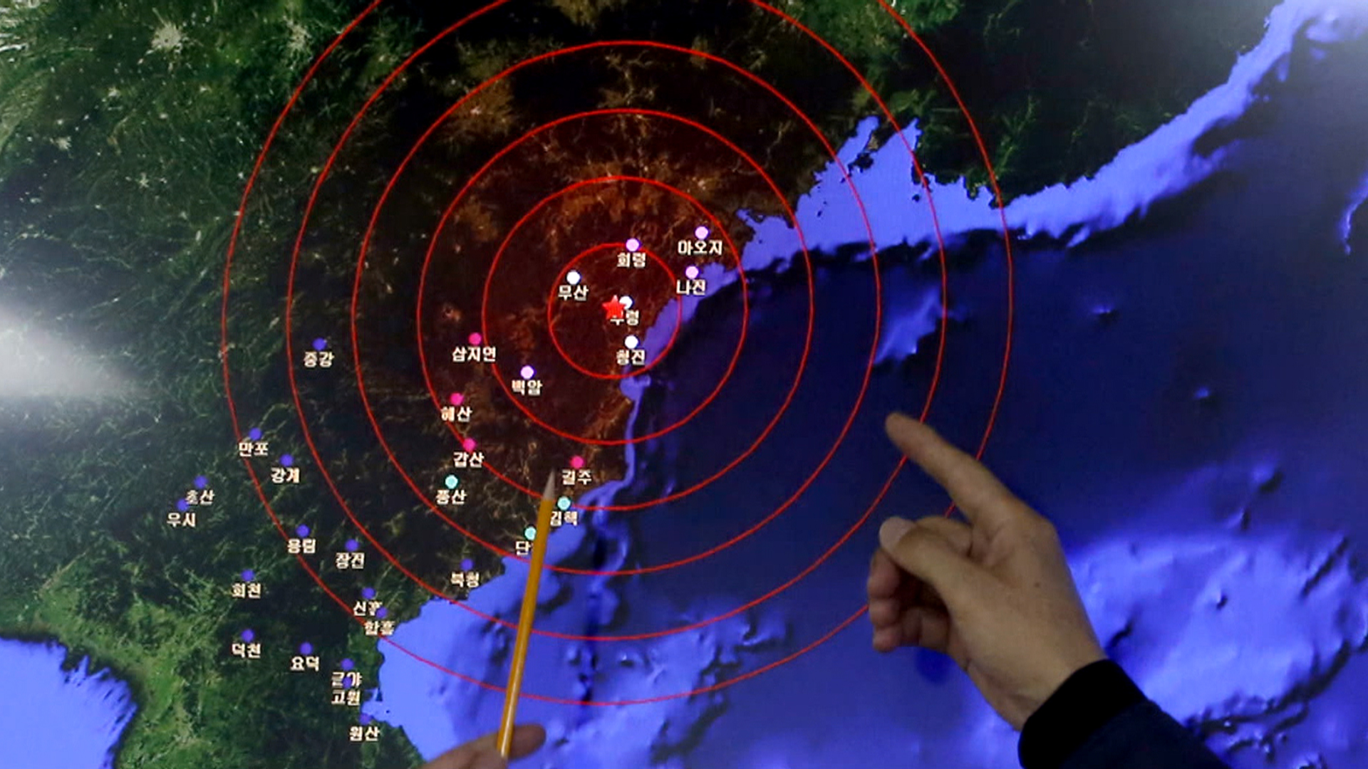 S. Korea Fires Warning Shots Amid Tensions Over North's Nuclear Test