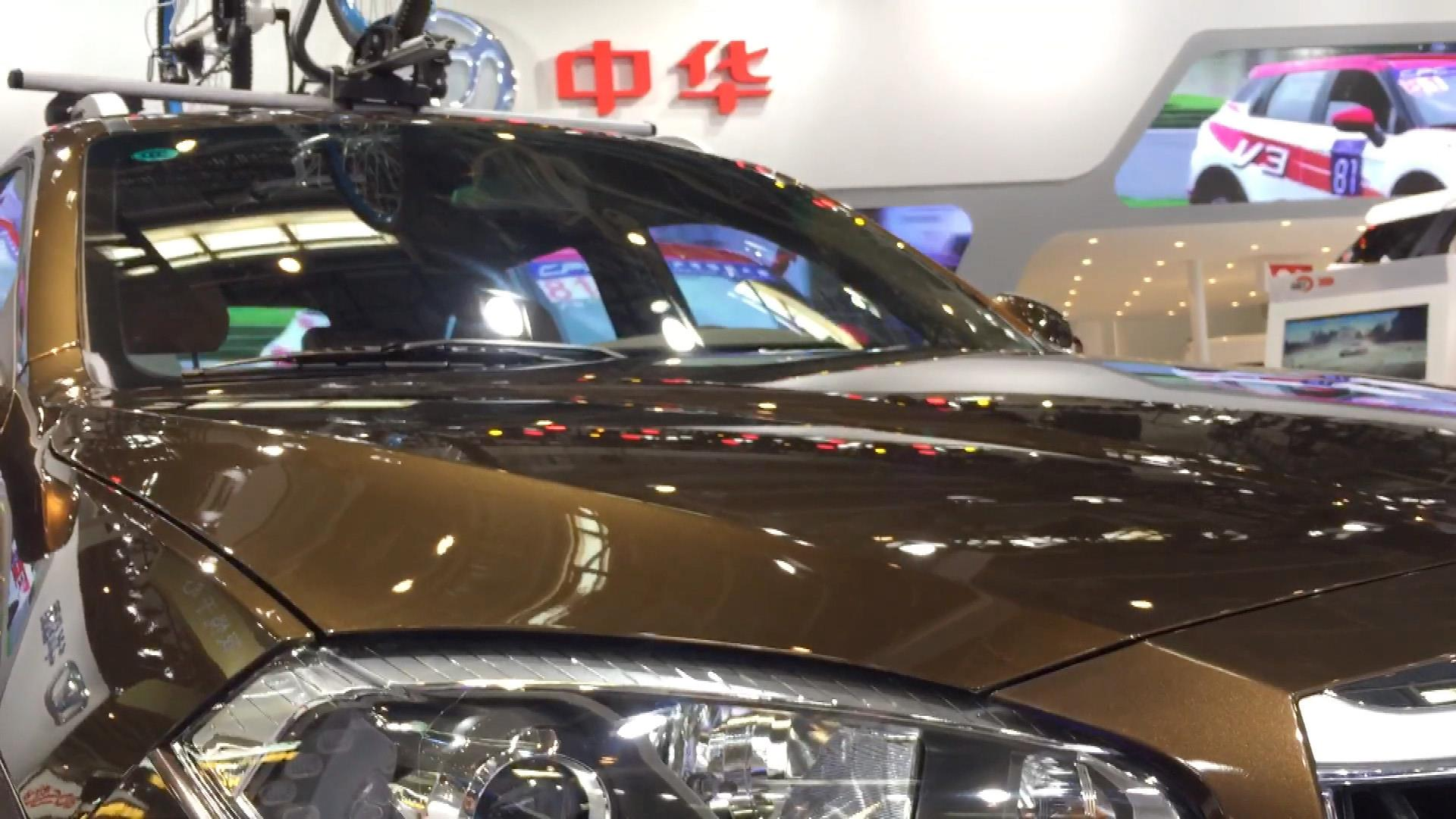 Chinese Clone Cars Raise the Ire of Western Automakers