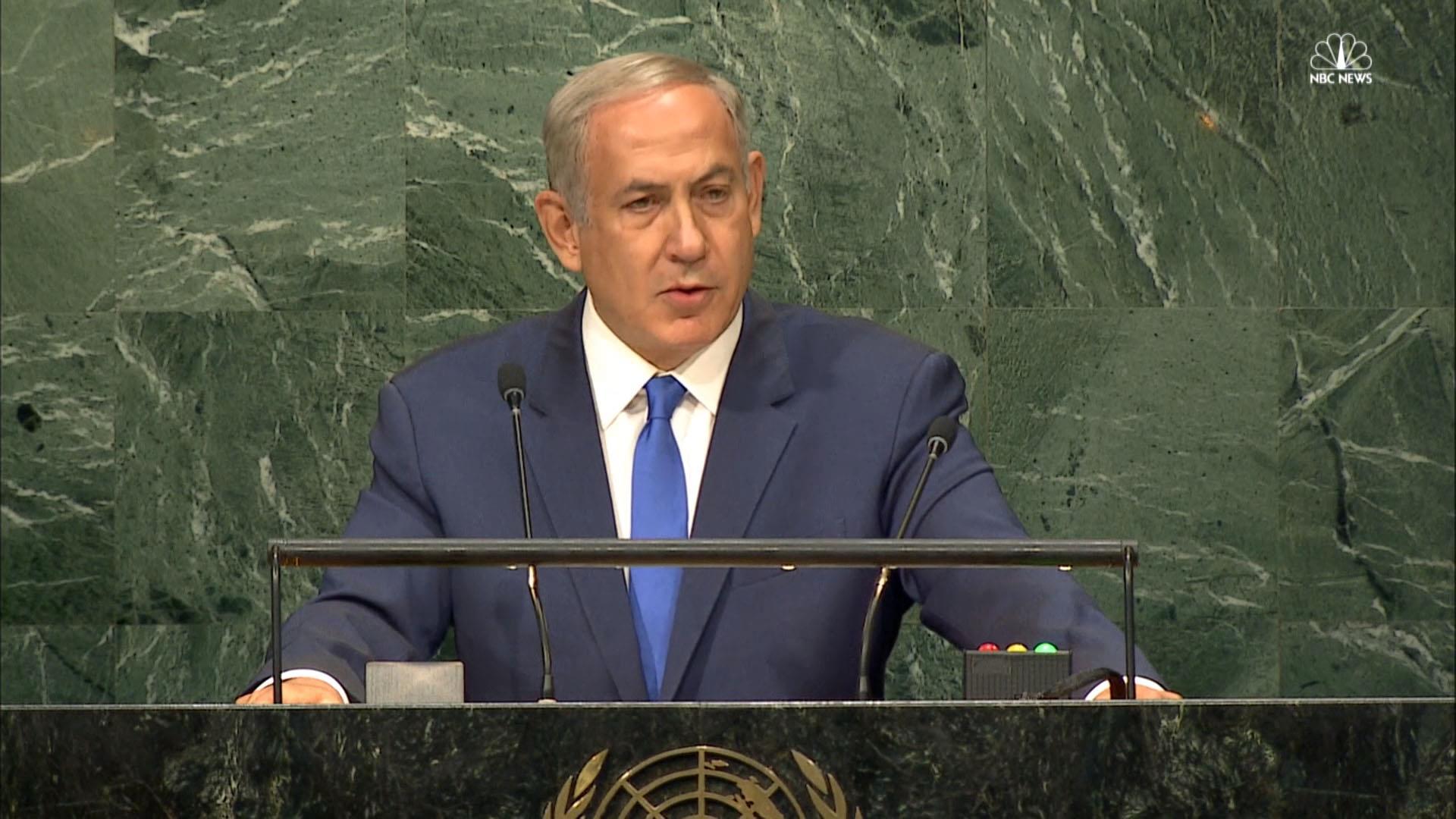 Netanyahu: U.N. Will Not Dictate Terms to Israel