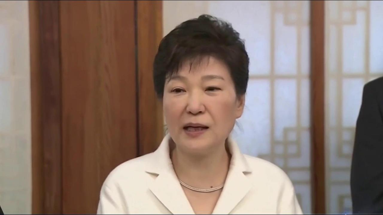 South Korea's Ousted President Park Leaves Blue House in Disgrace