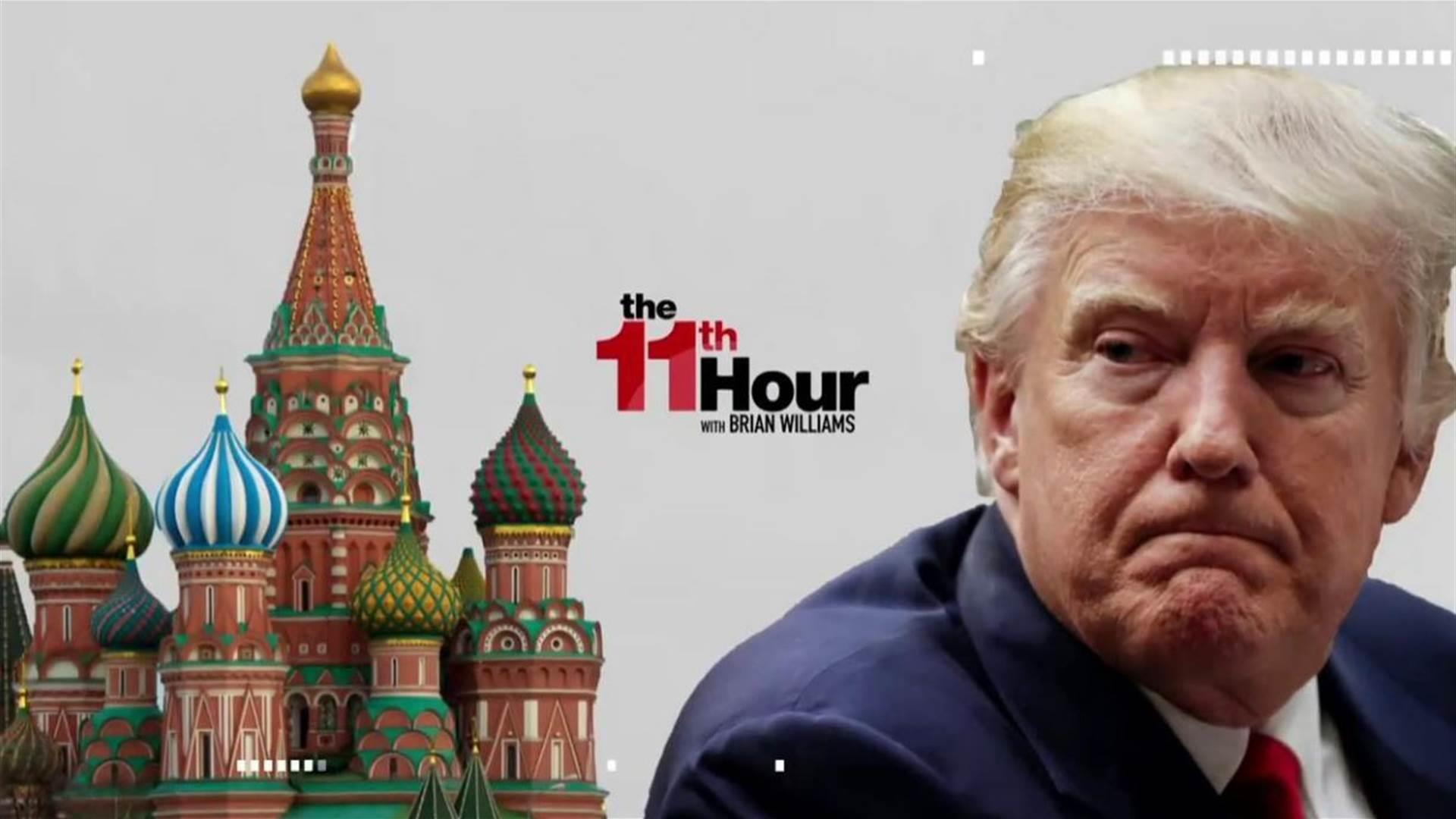 Report: Team Trump had secret plan to ease...