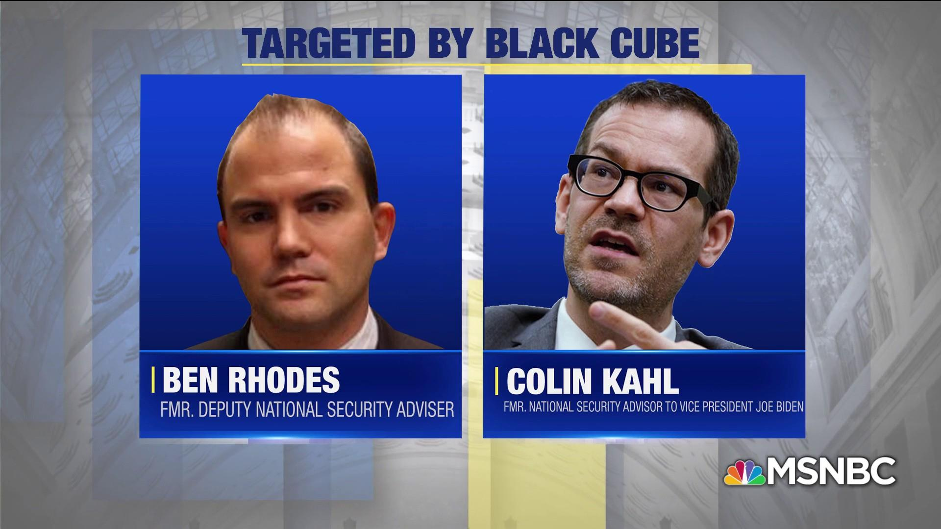 Was Black Cube was hired to dig up dirt by Trump?