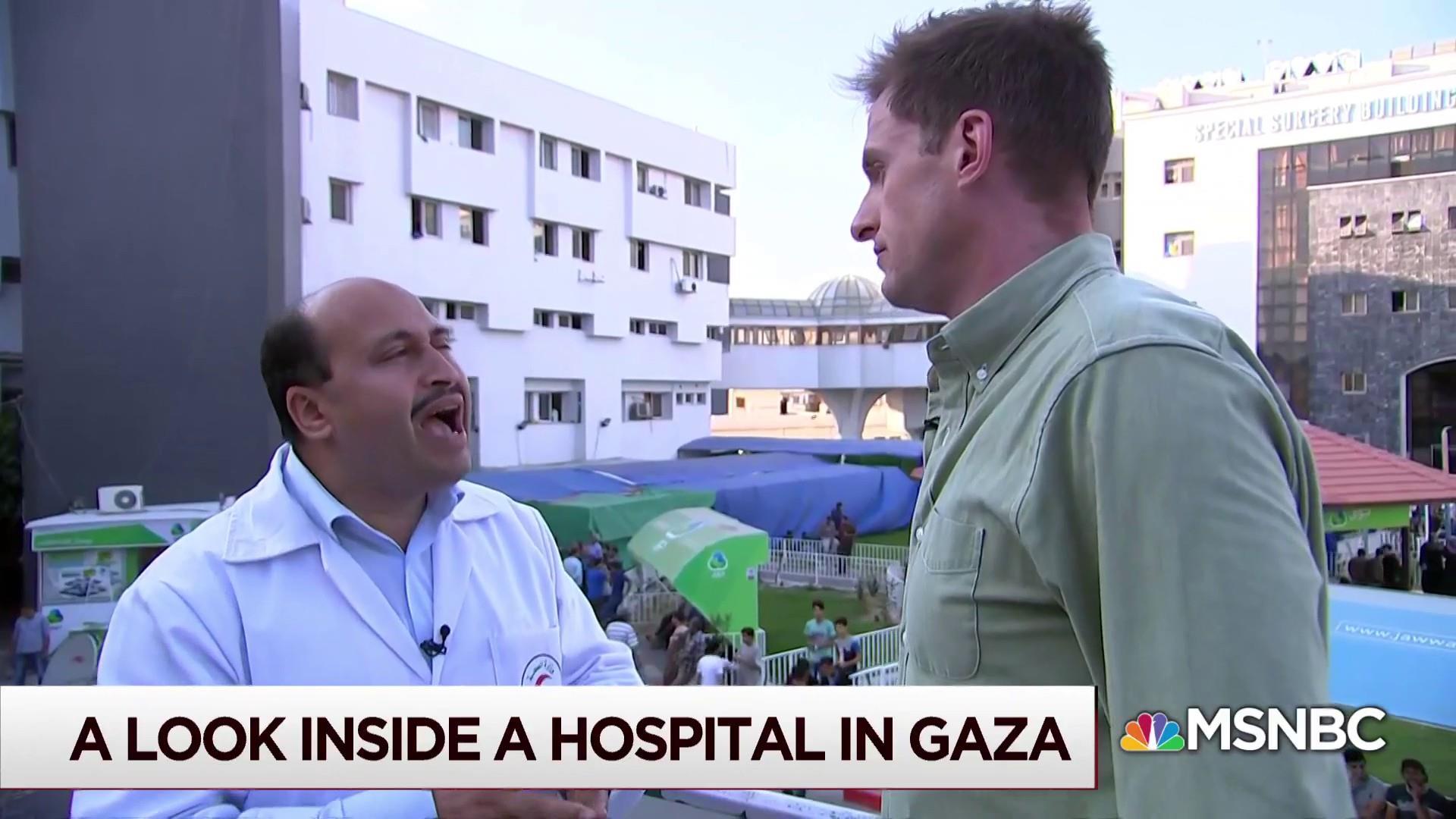 A look inside a hospital in Gaza