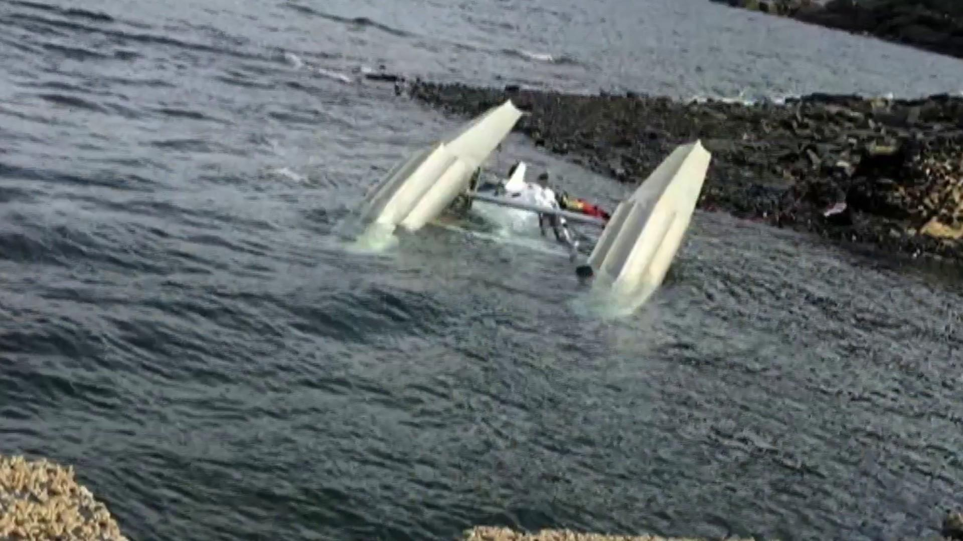 Looking For Alaska Car Accident: Flipboard: Listen: 4 Dead After Planes Carrying Tourists