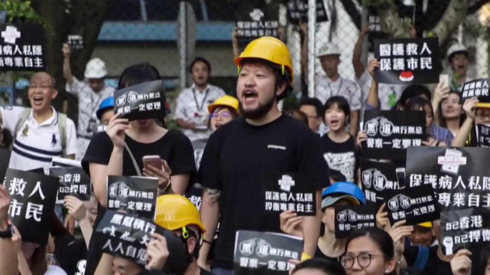 One More Thing: Hong Kong protestors demonstrate at Hong Kong International Airport