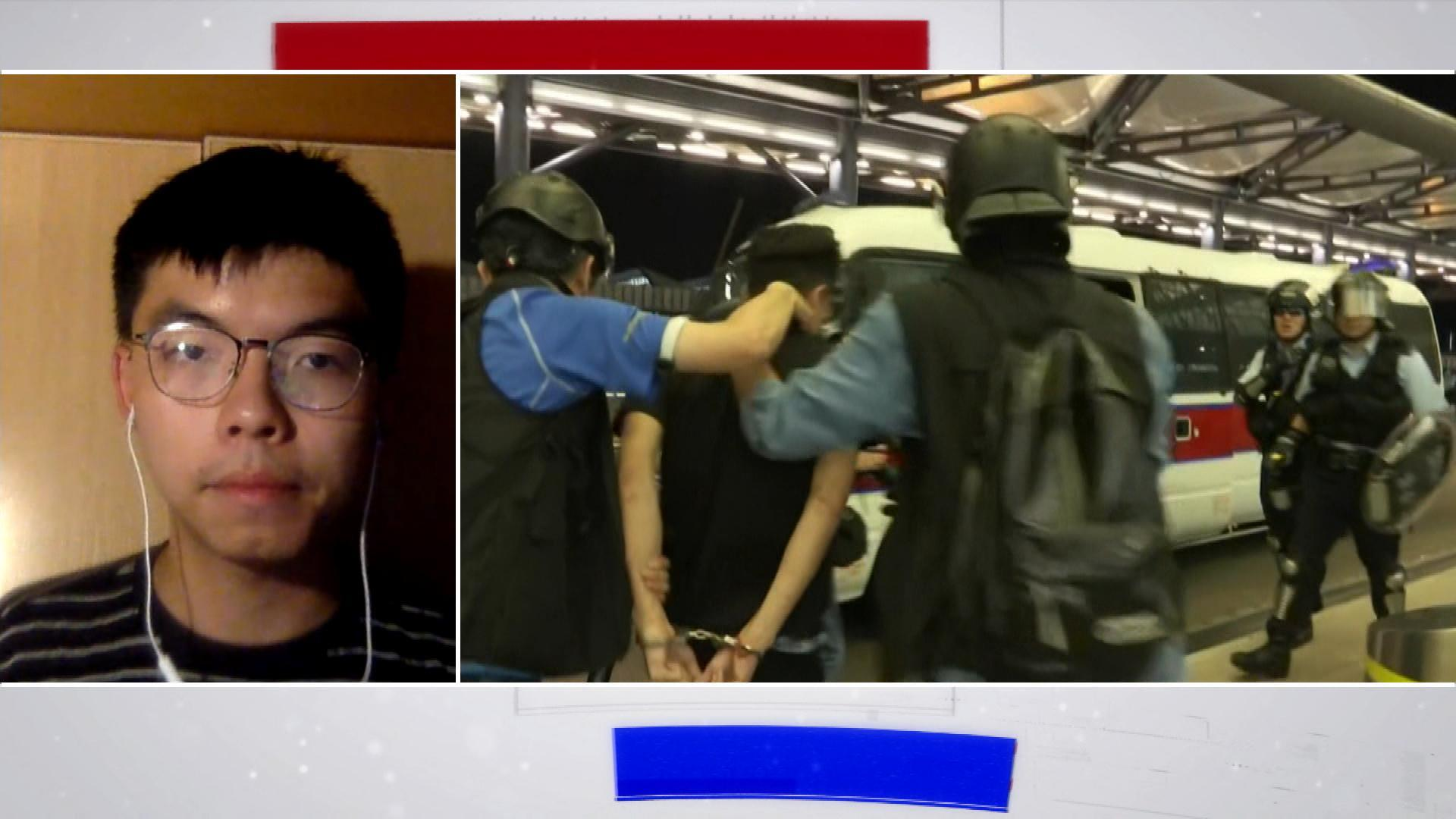 Pro-democracy activist: Hong Kong 'eroded and transformed into a police state'