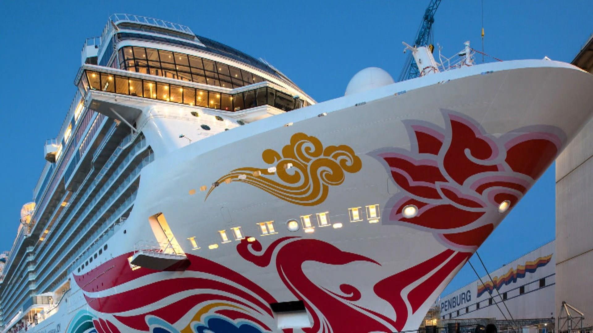 19 people report illness on cruise ship in California