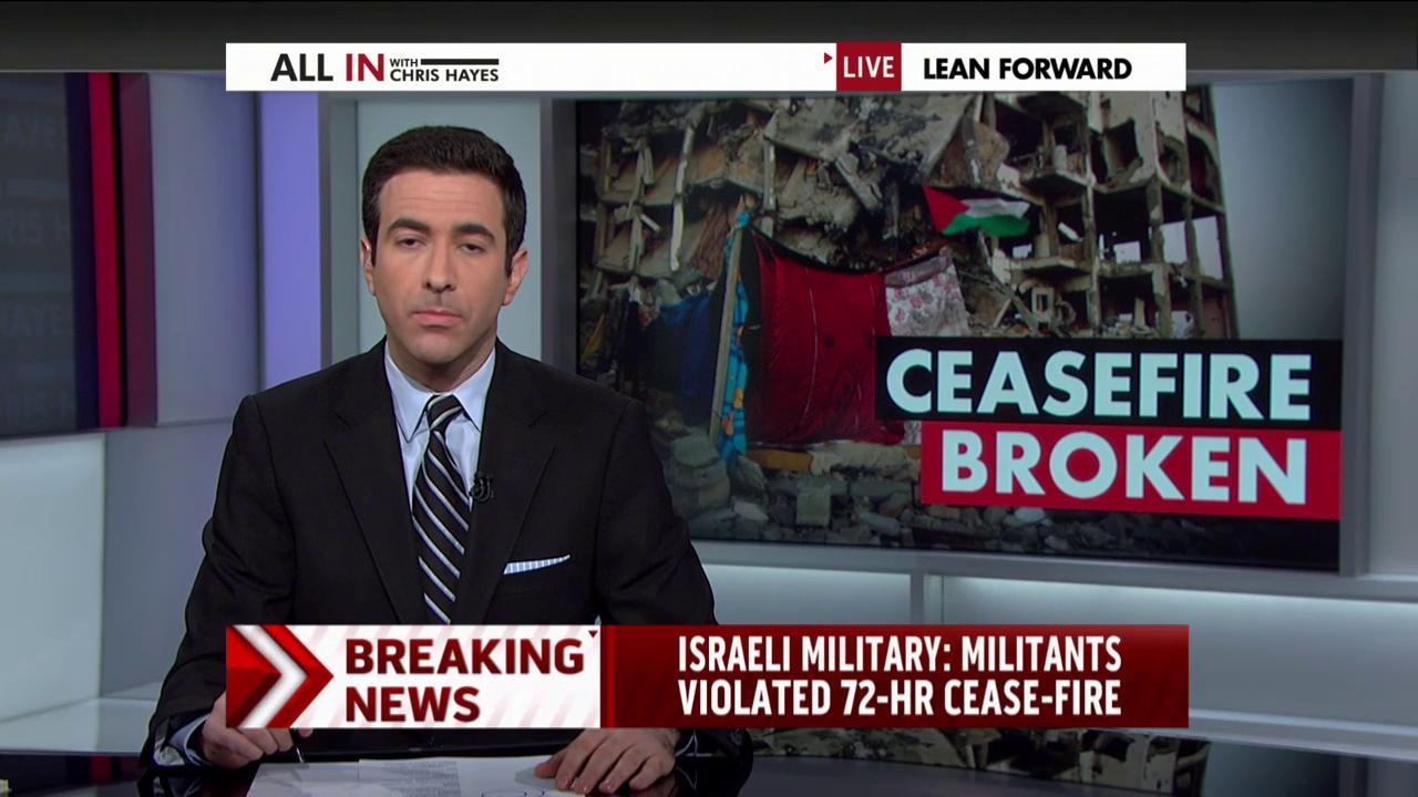 Israel says militants broke cease-fire