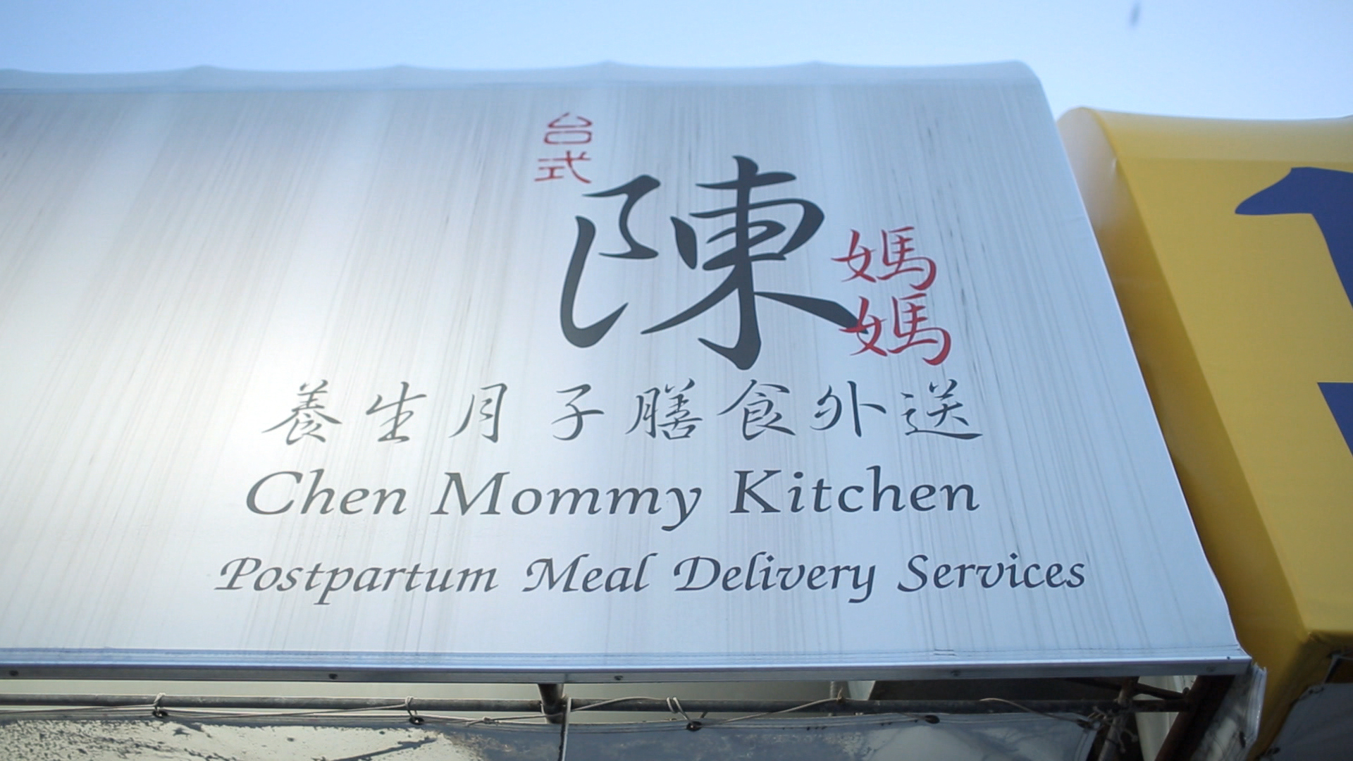 Chen Mommy Kitchen Helps Mothers Carry Old Tradition NBC News