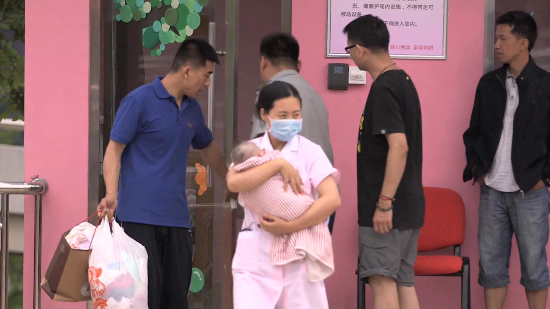 China's baby hatches
