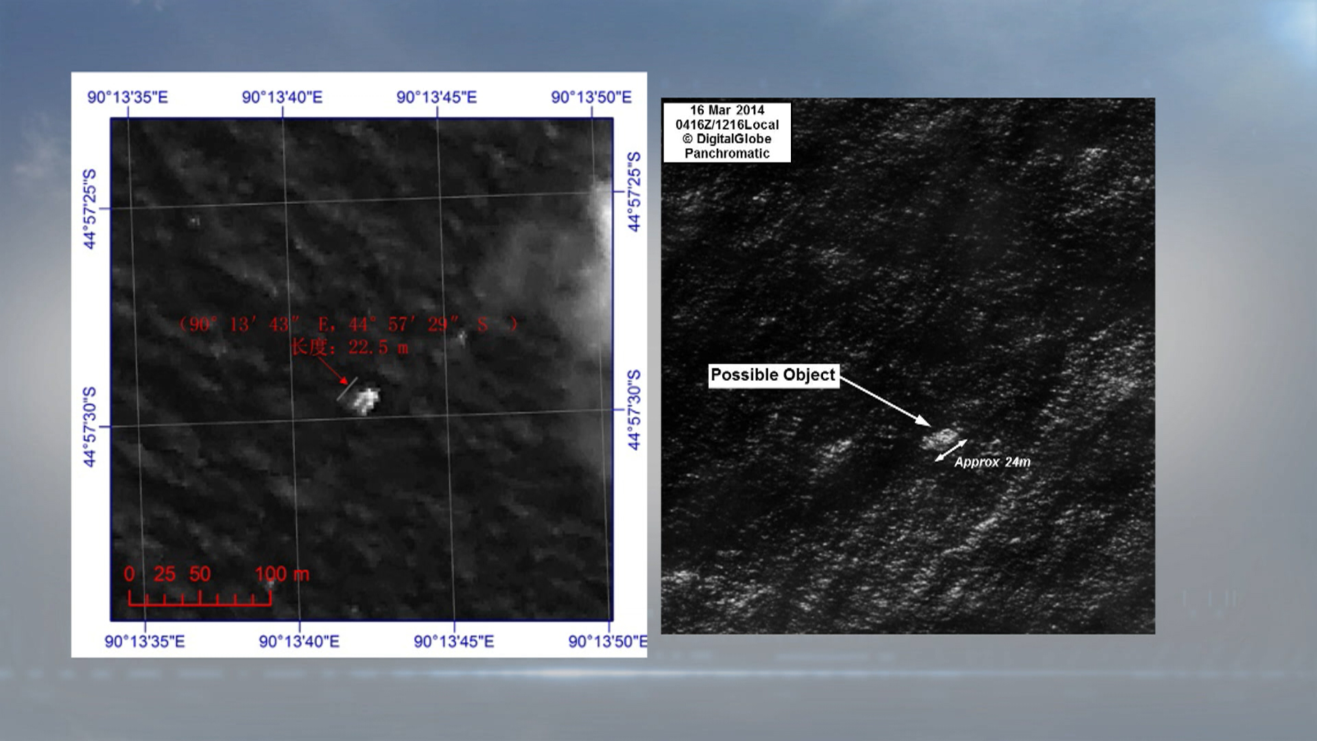 Missing Jet Search Expands, Employs Some Low-Tech Techniques
