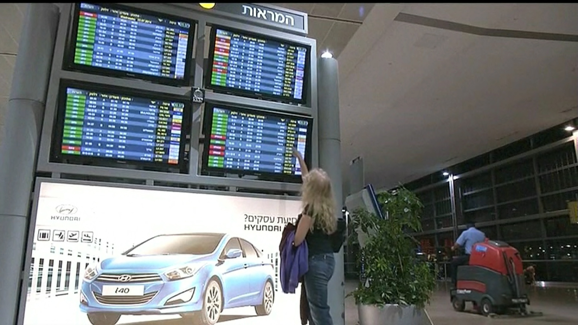 Missile Fears: Feds Ban Airlines From Flying to Tel Aviv Airport