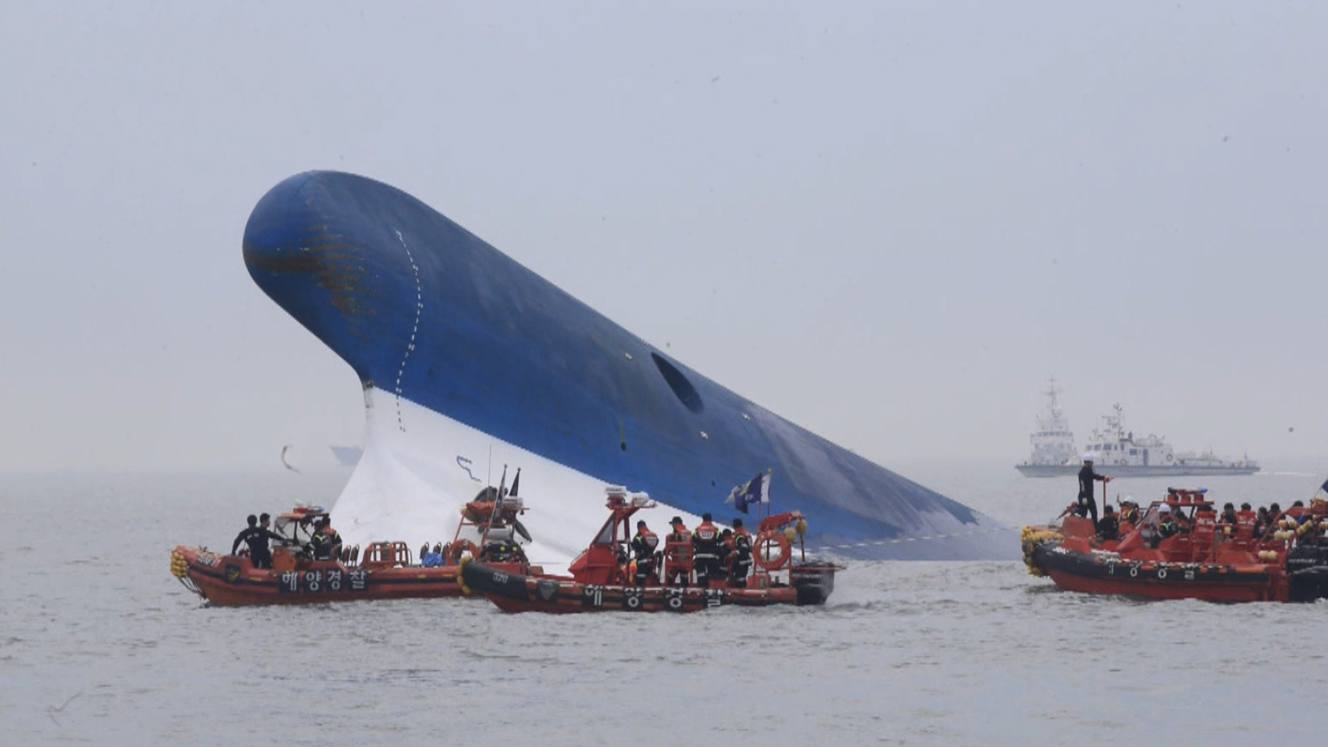 South Korea Ferry Was Severely Overloaded