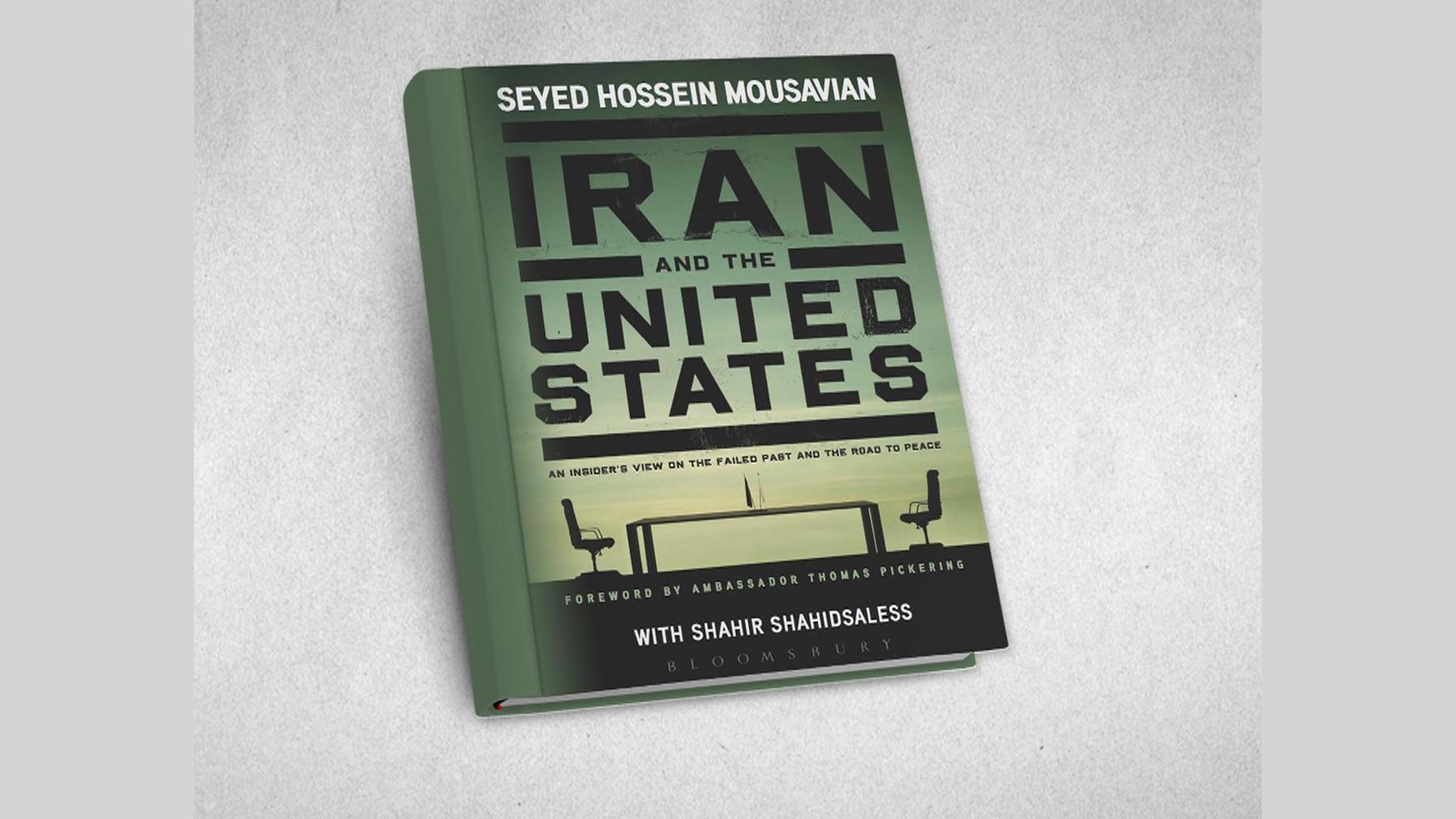 Inside view of Iran, Iraq, & US relationship