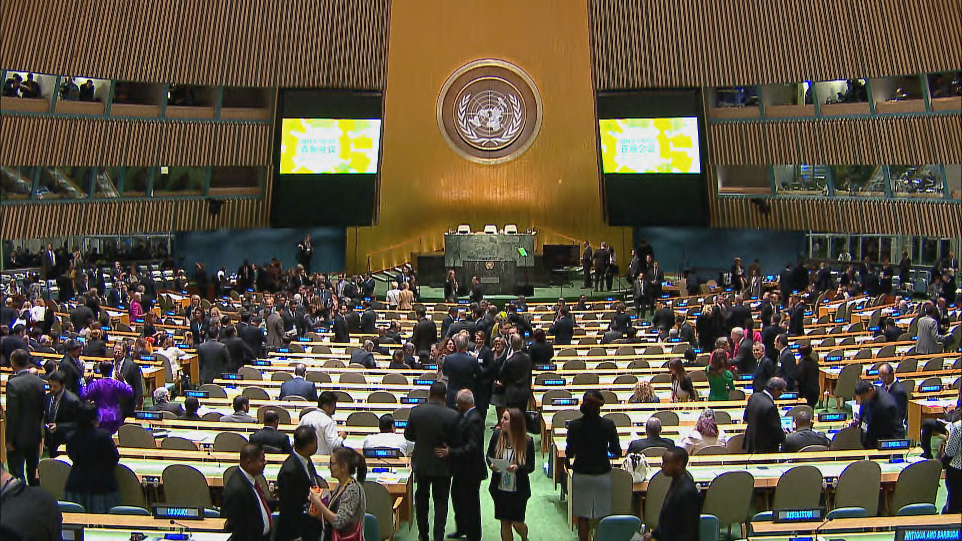 First Read Minute: Raising the Stakes at the U.N.