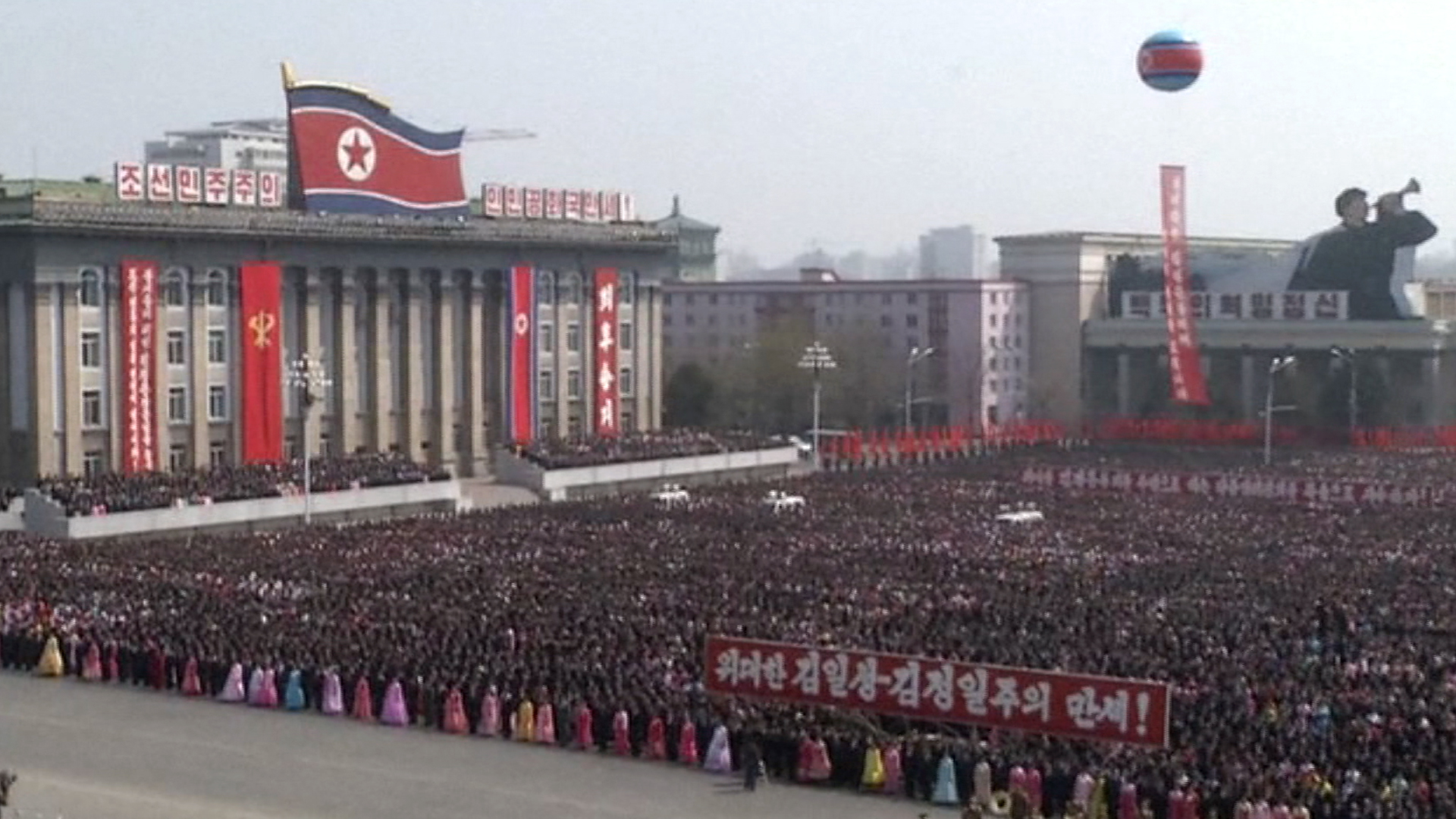 'Partially Privatized' Criminality Flourishes in North Korea