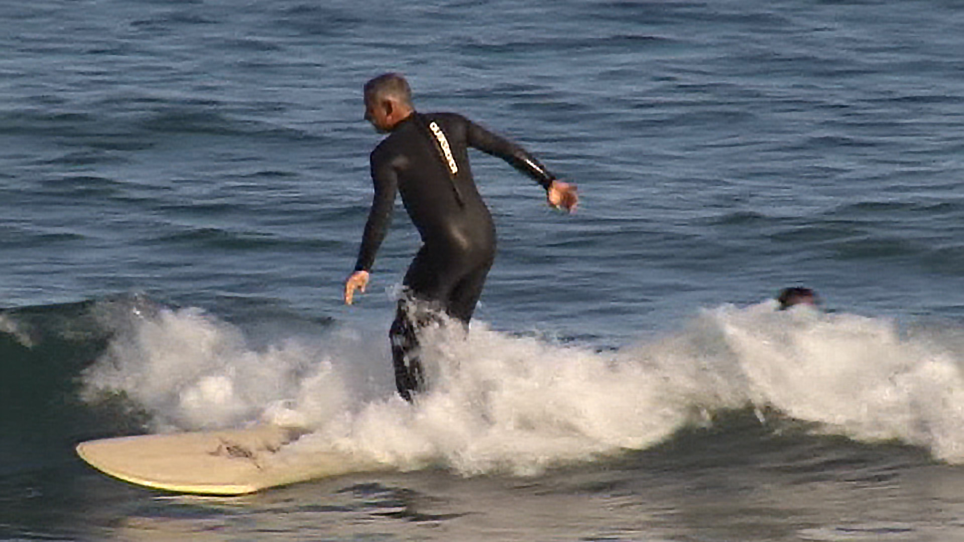 Surf's Up, North Korean Style: An Unlikely Enterprise