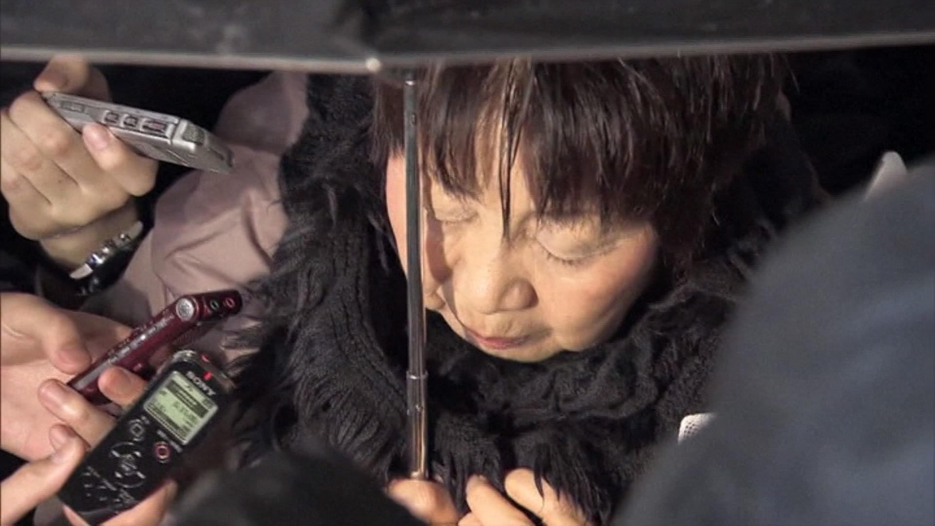 Japan police and ebony fuck suspect was 9