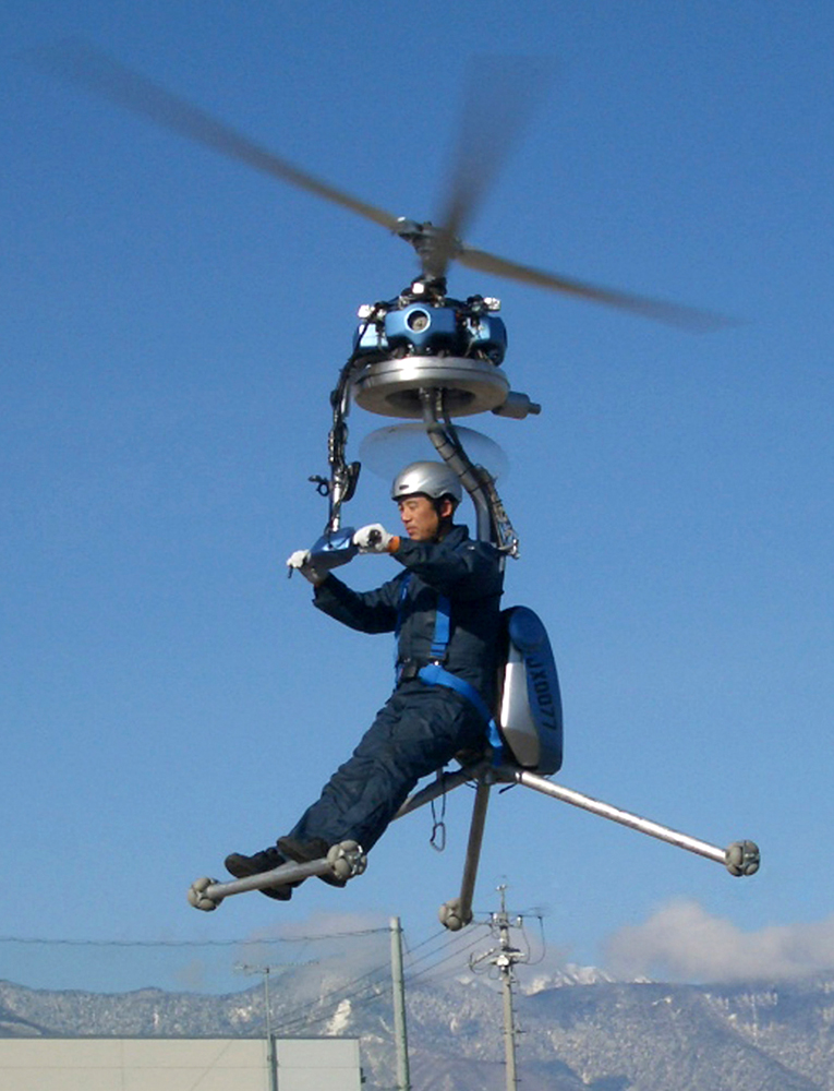Single seat helicopter