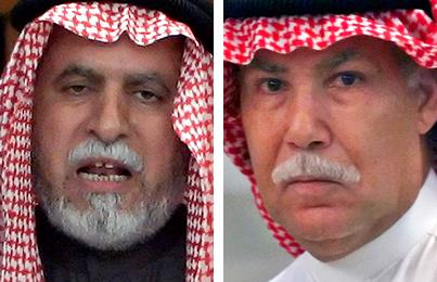 Image: Awad Hamed al Bandar and Barzan Ibrahim
