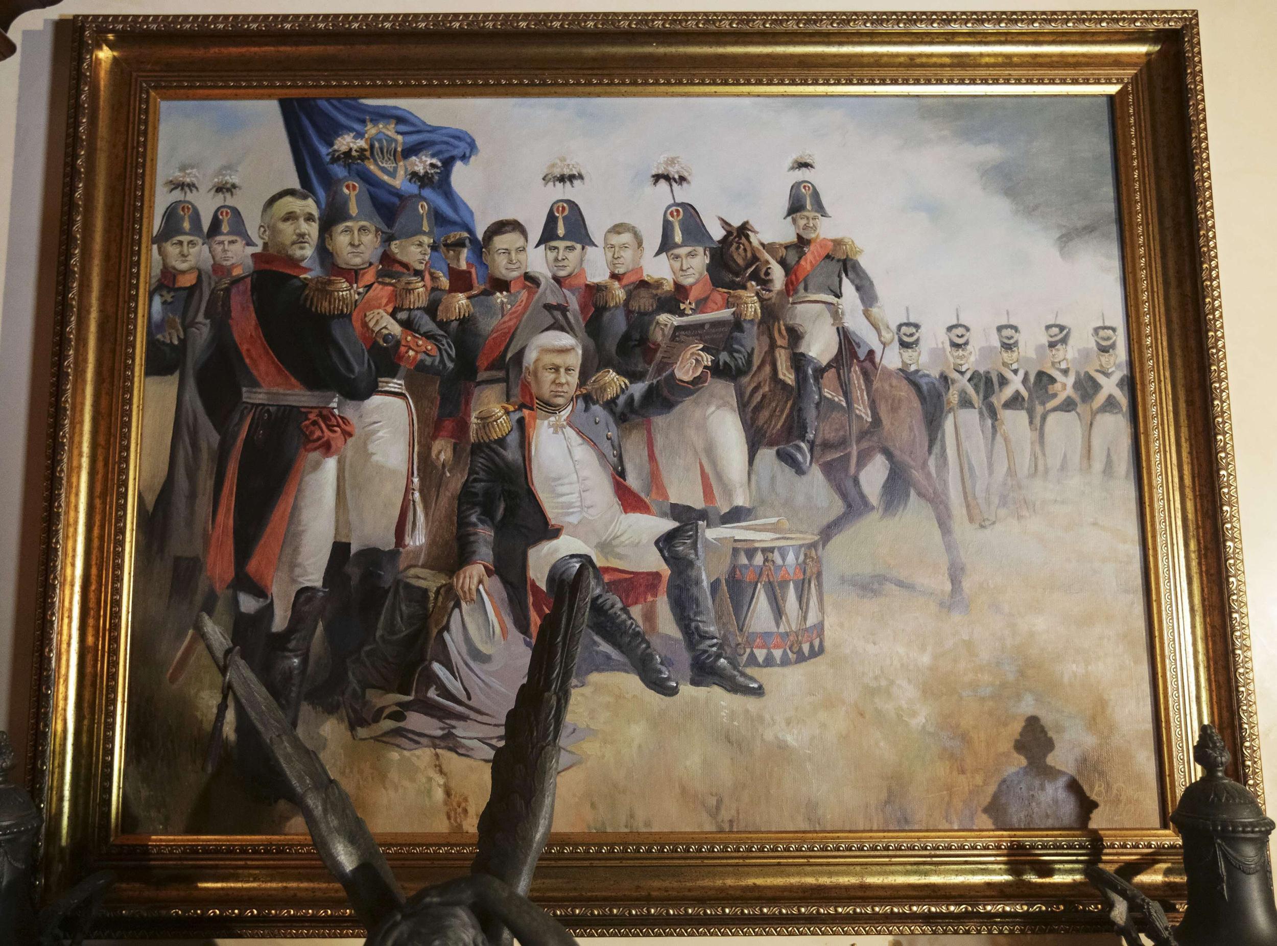 Viktor Yanukovych Painting