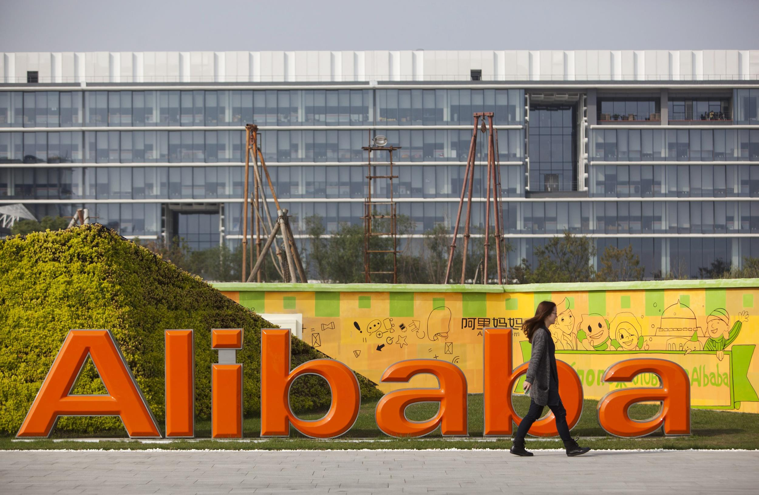 Image: Alibaba Group plans to go public on the US stock exchange