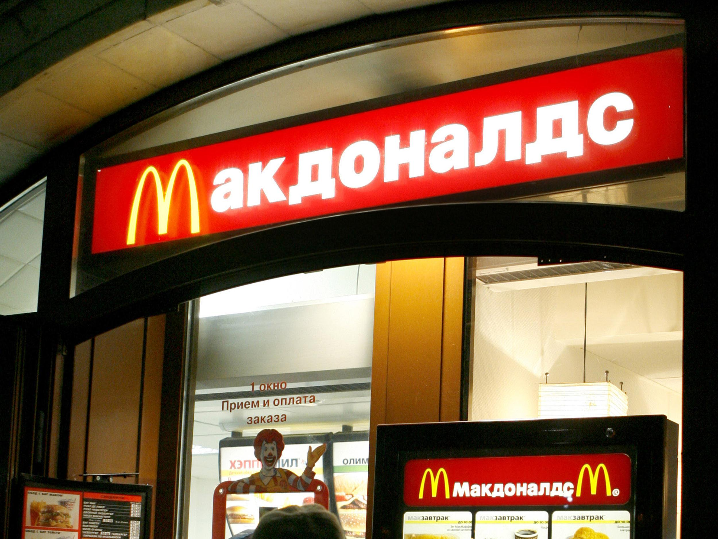 McDonald's restaurant in the centre of Moscow