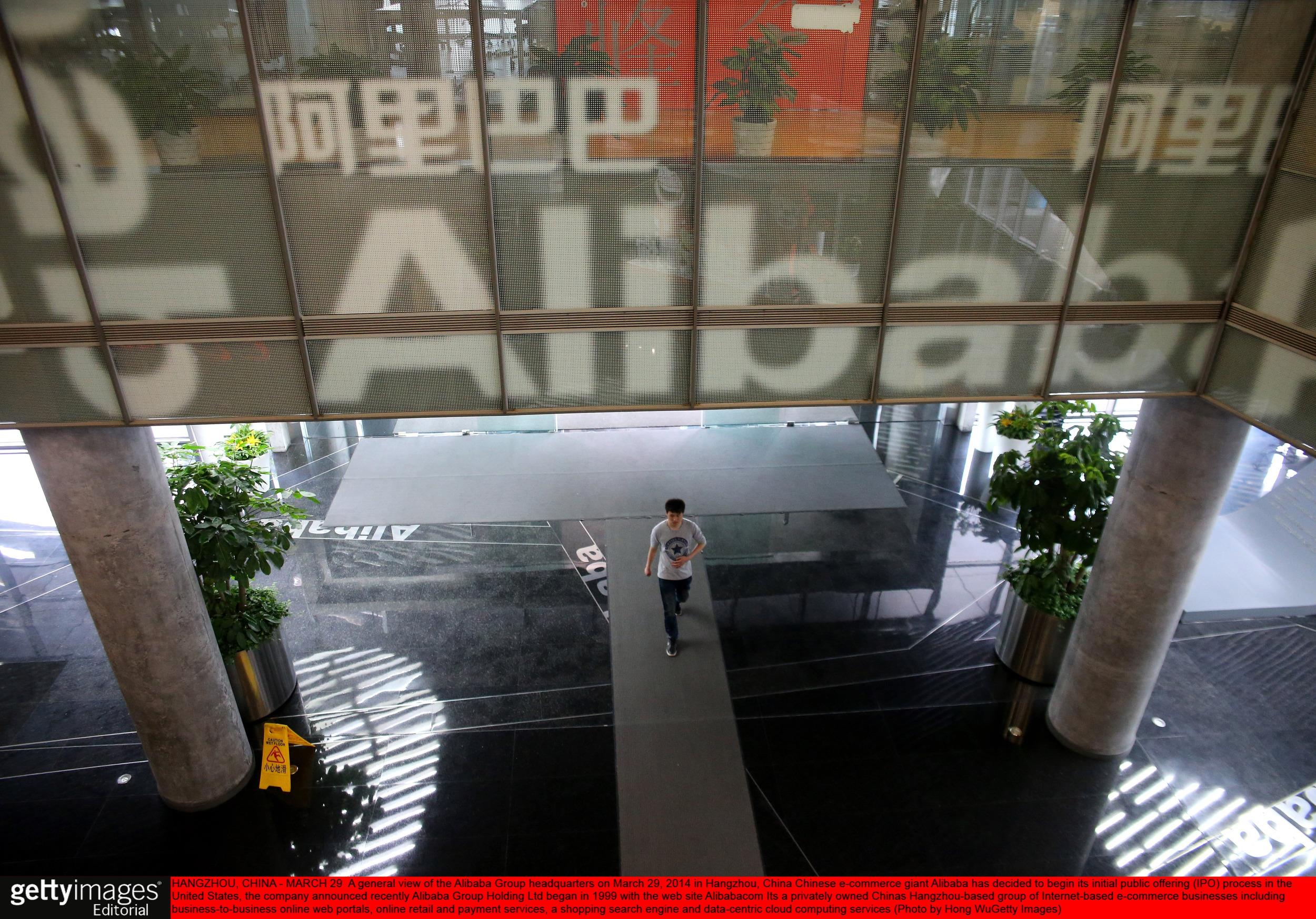 Image: Alibaba To Kick Off IPO In U.S.