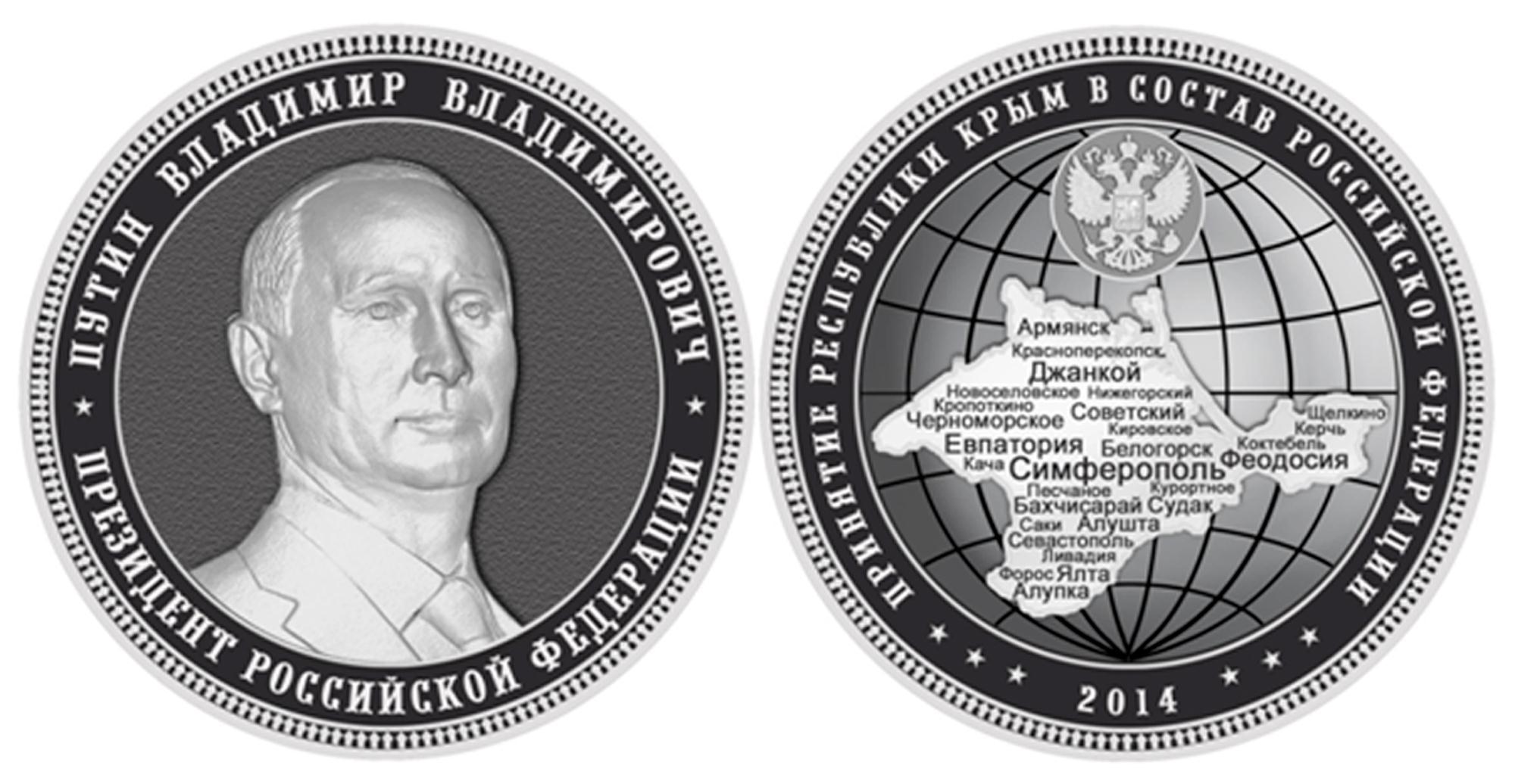 Image: souvenir collection of coins