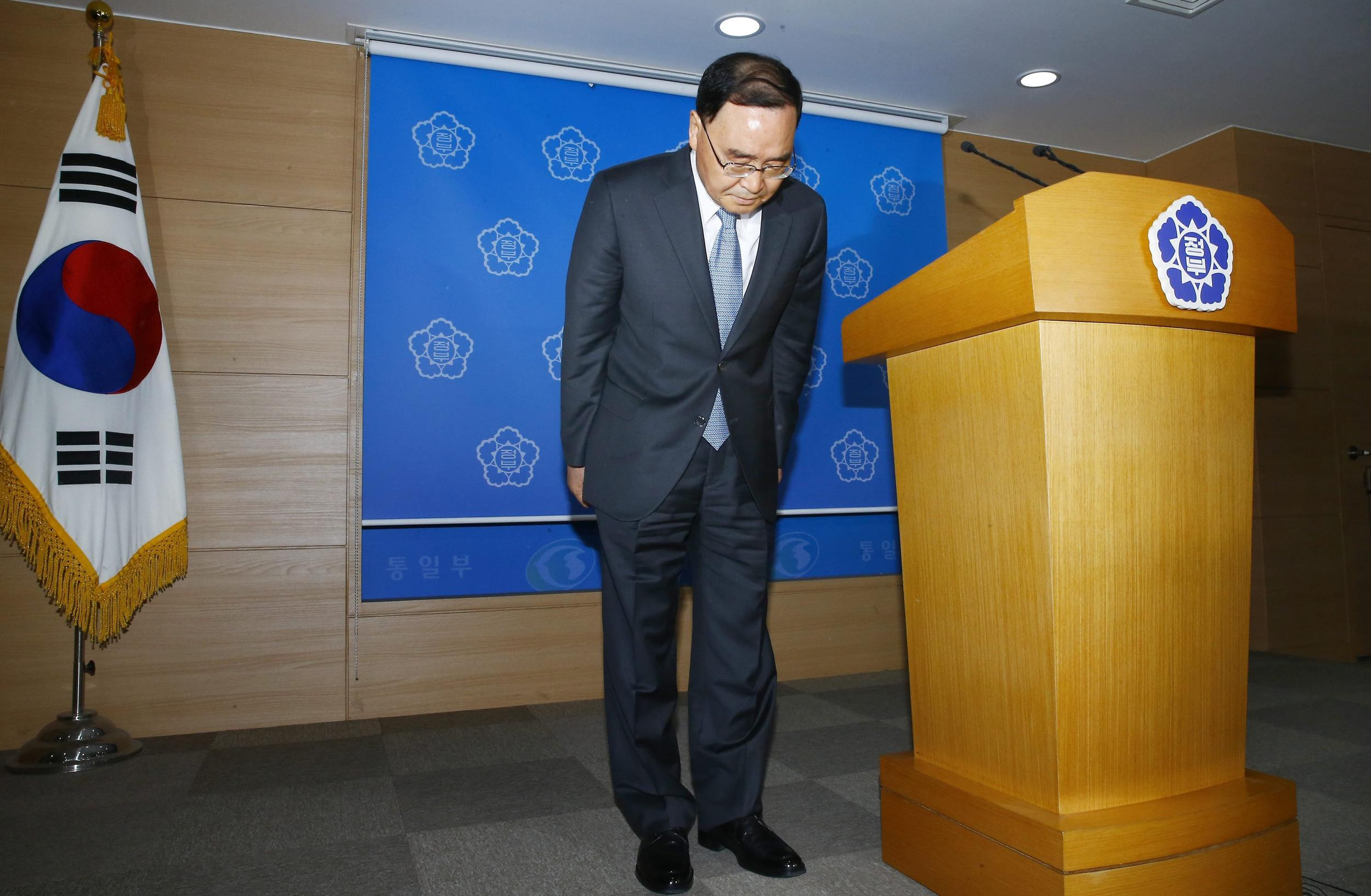 Image: South Korean PM Chung Hong-won resigns over ferry sinking