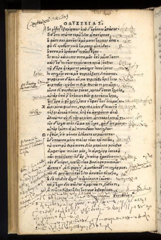 Image: Mystery text on the margins of a page from Book 11 of 1504 edition of Homer's