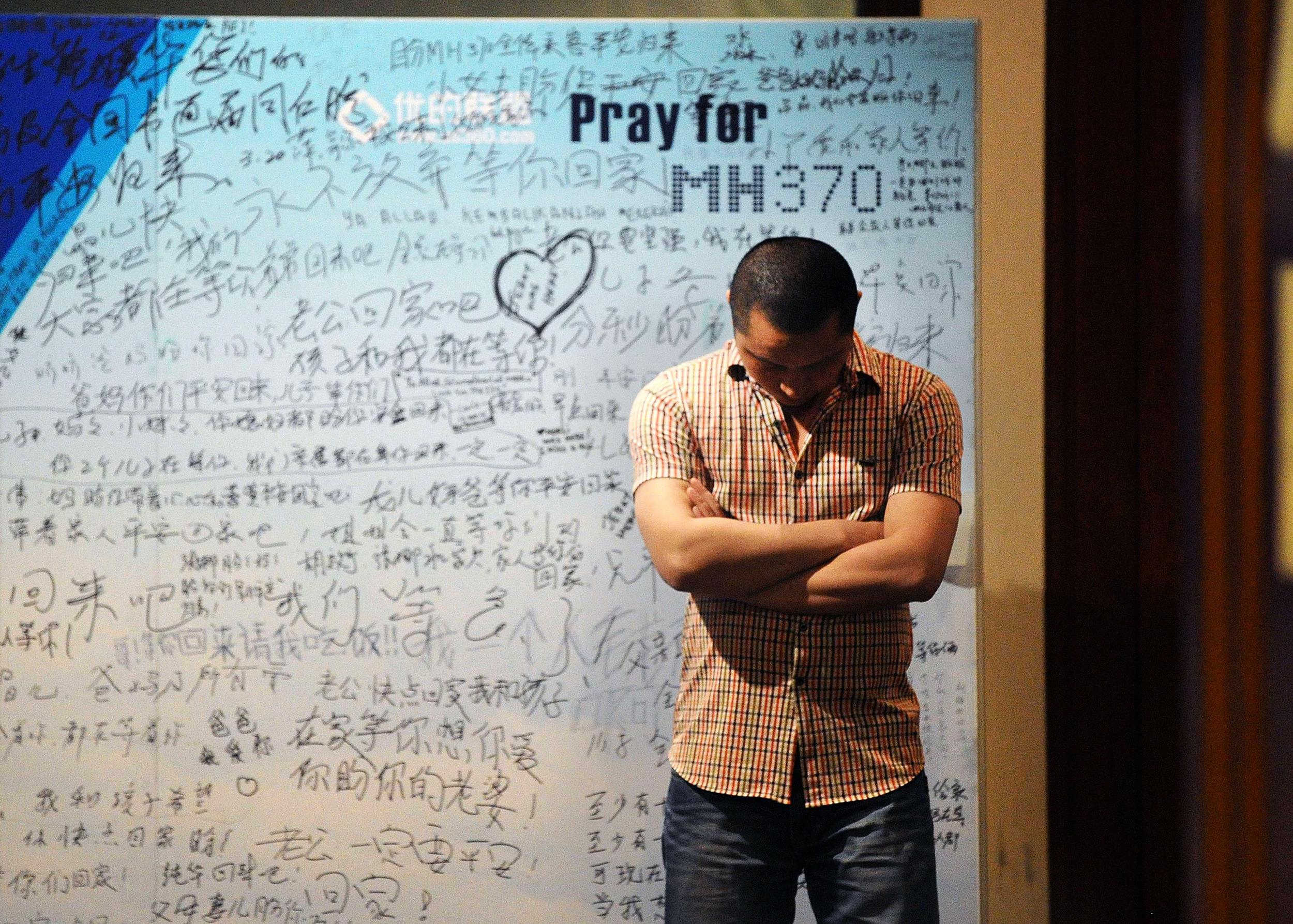 Image: MH370