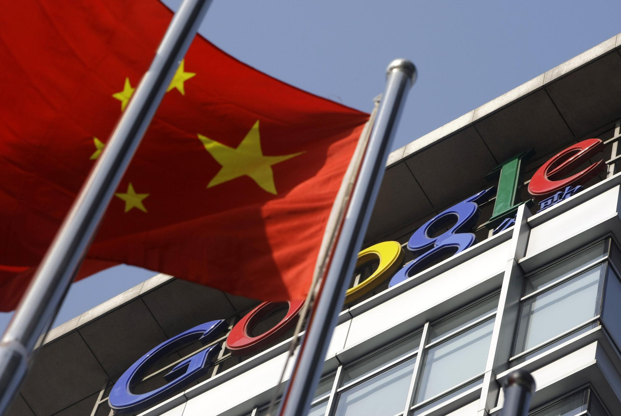 China memblok fasilitas GMail