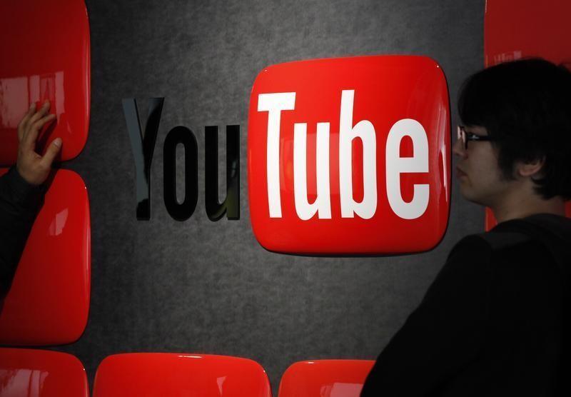 Image: YouTube logo