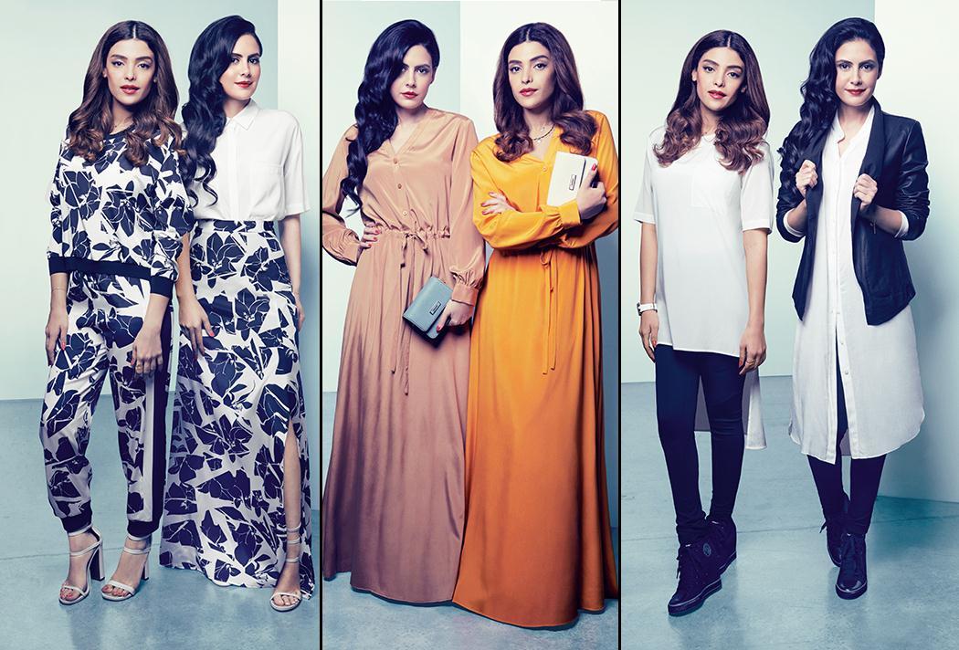 DKNY fashions for Ramadan