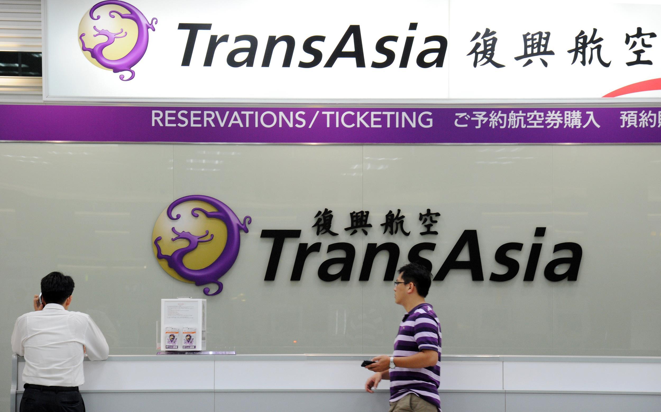 Image: TransAsia reservations desk