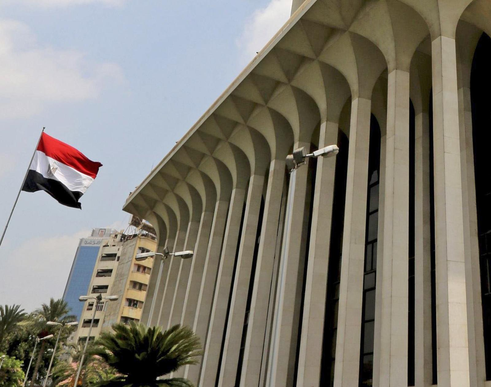 Foreign Ministry in Cairo