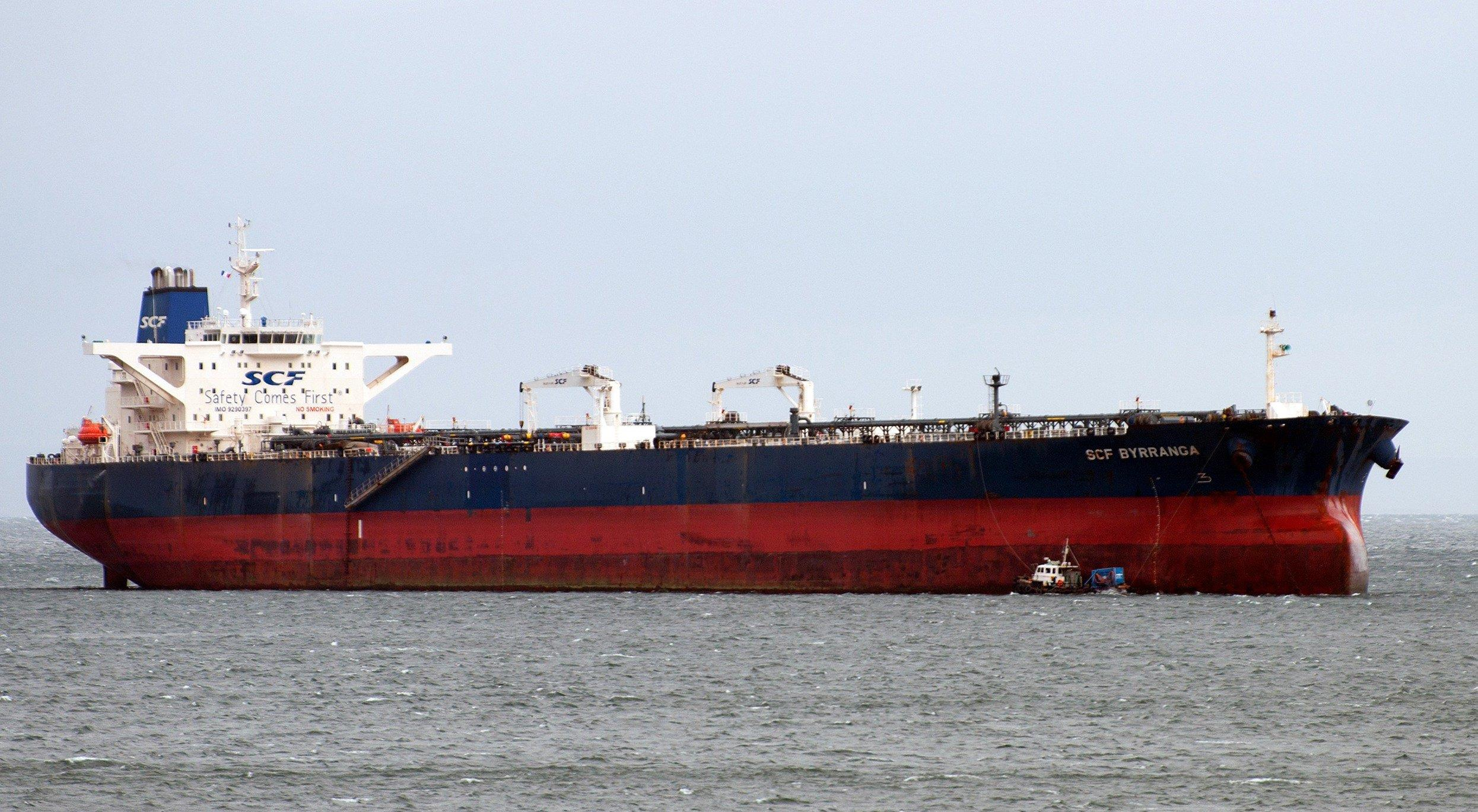 Image: The oil tanker United Kalavrvta