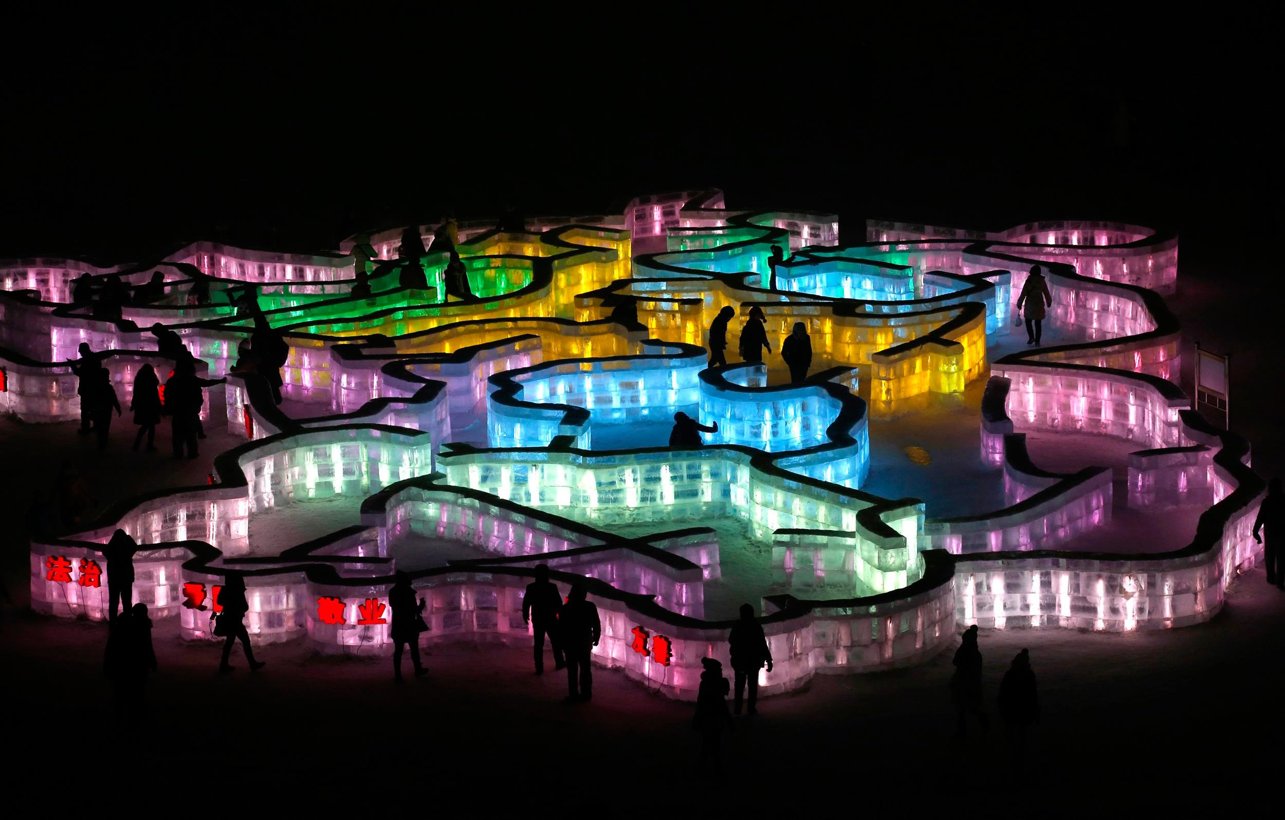 Ice Sculptures Glow At Chinese Winter Festival