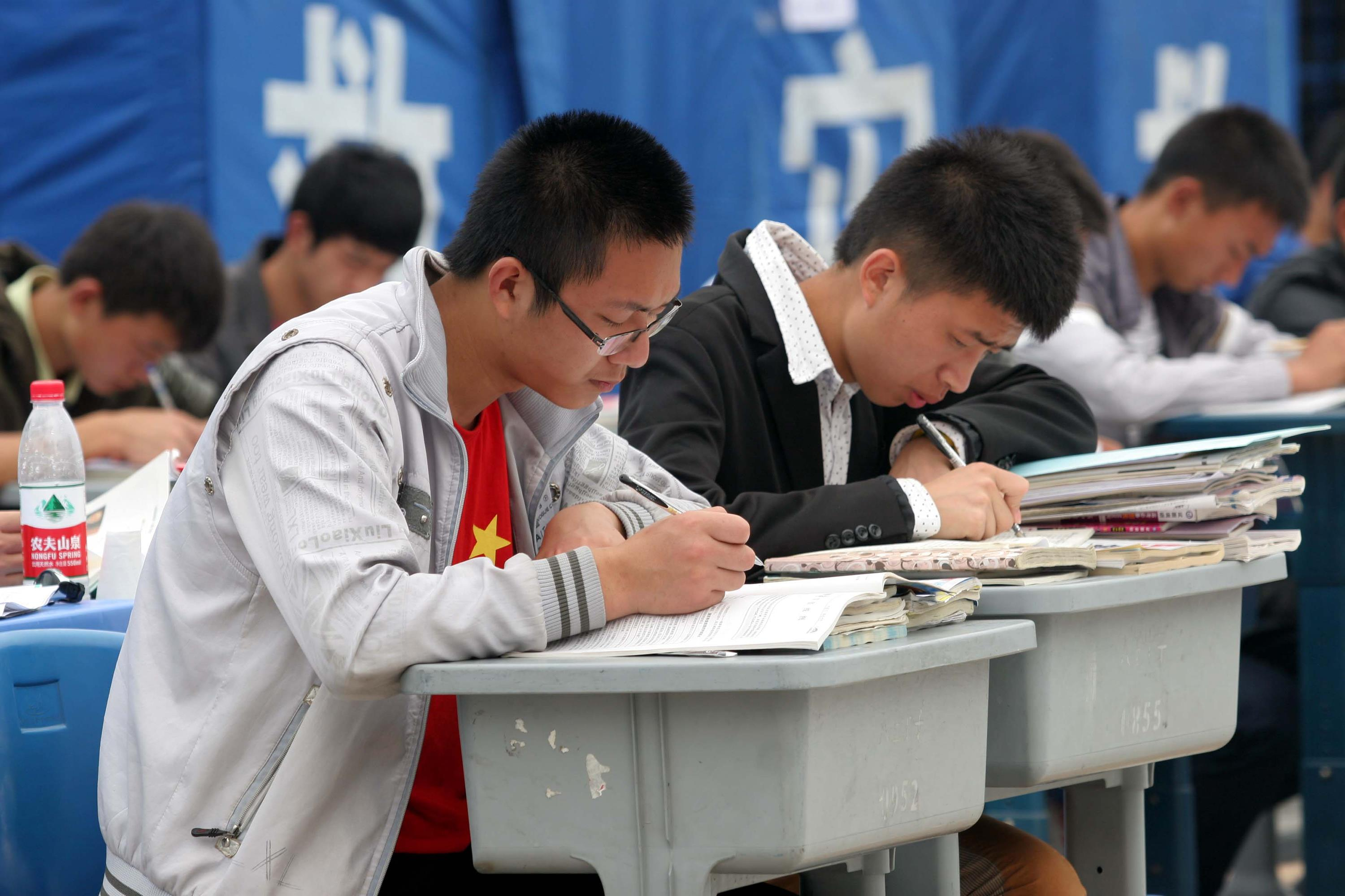 a summary of chinese education China education is the largest education system in the world on june 2017,  there were 94 million students taking the national higher education entrance.