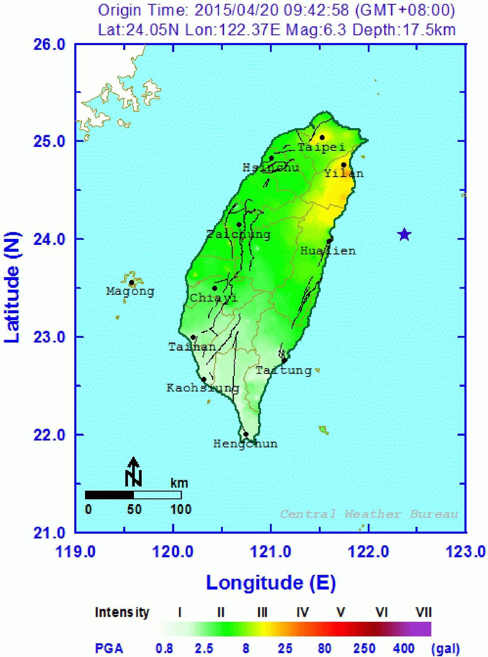 http://media4.s-nbcnews.com/i/newscms/2015_16/984966/150419-taiwan-quake_6a70a4cb80e451c7c9c63483b8dd3149.jpg