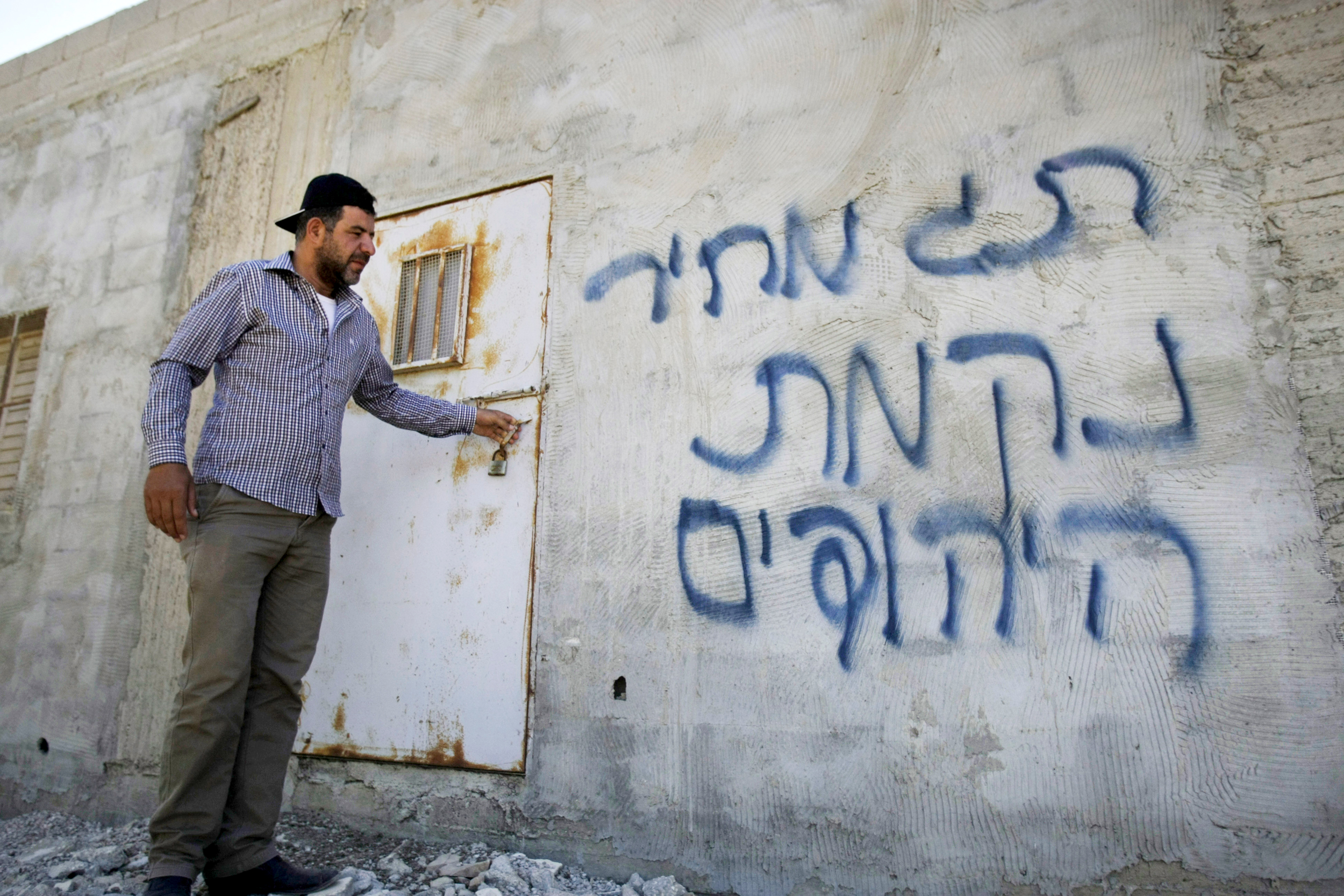 A Look at 'Price Tag' Attacks and Israeli Extremists