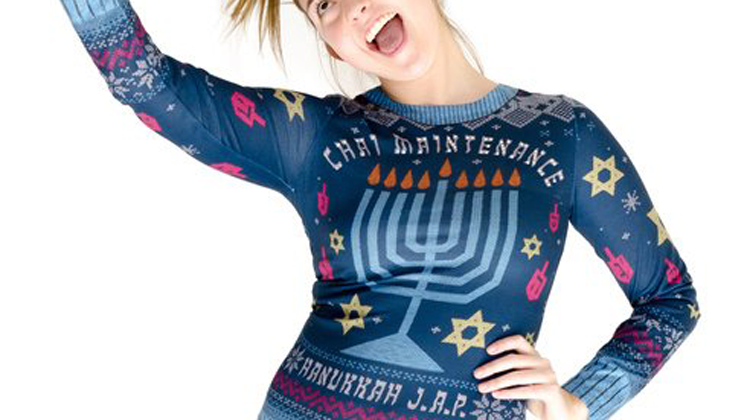 nordstroms hanukkah sweater causes internet outrage - Nordstrom Christmas Sweaters