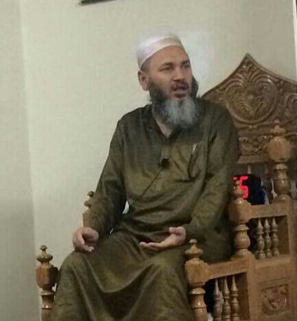 Suspect Detained in Killings of NY Imam, Assistant: Sources