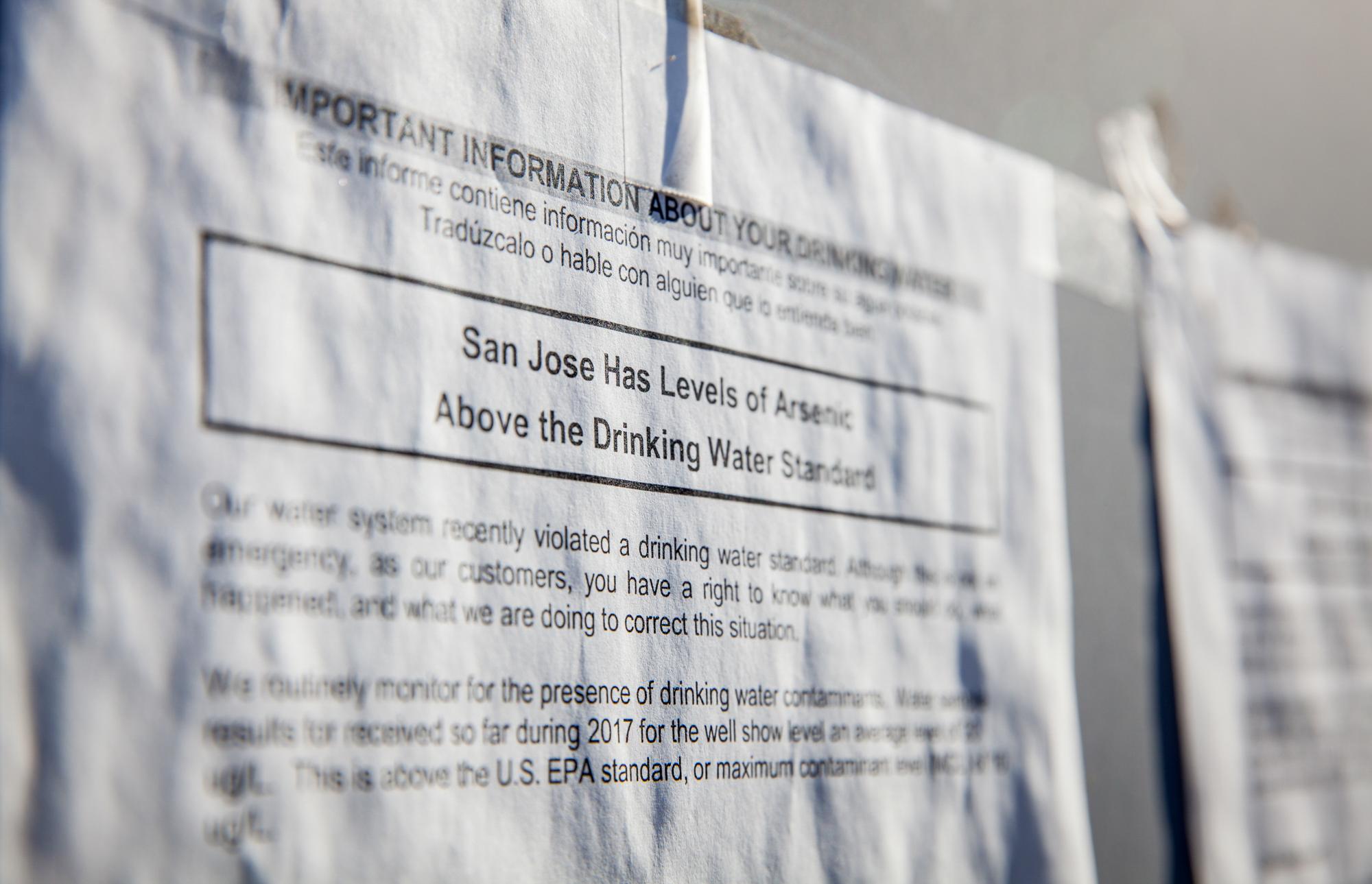 Image: Public Notice, San Jose, California