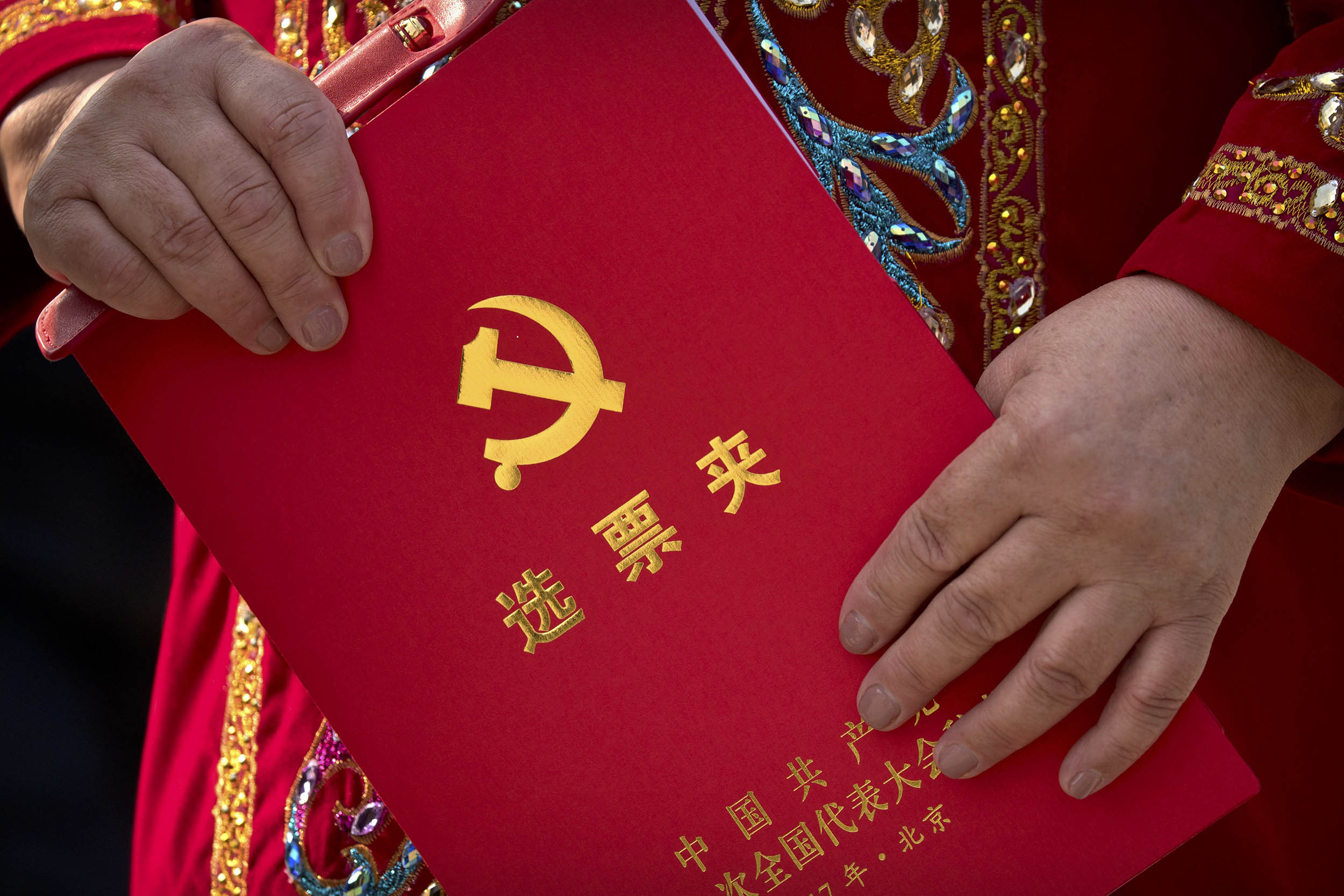 Image: 19th National Congress of the Communist Party of China