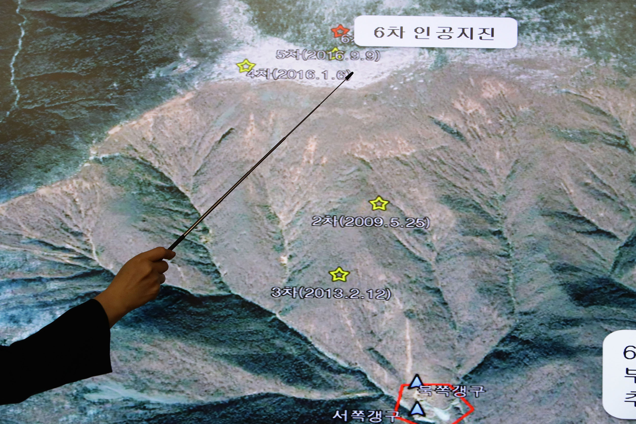 Image: South Korea Reacts To North's Latest Nuclear Test